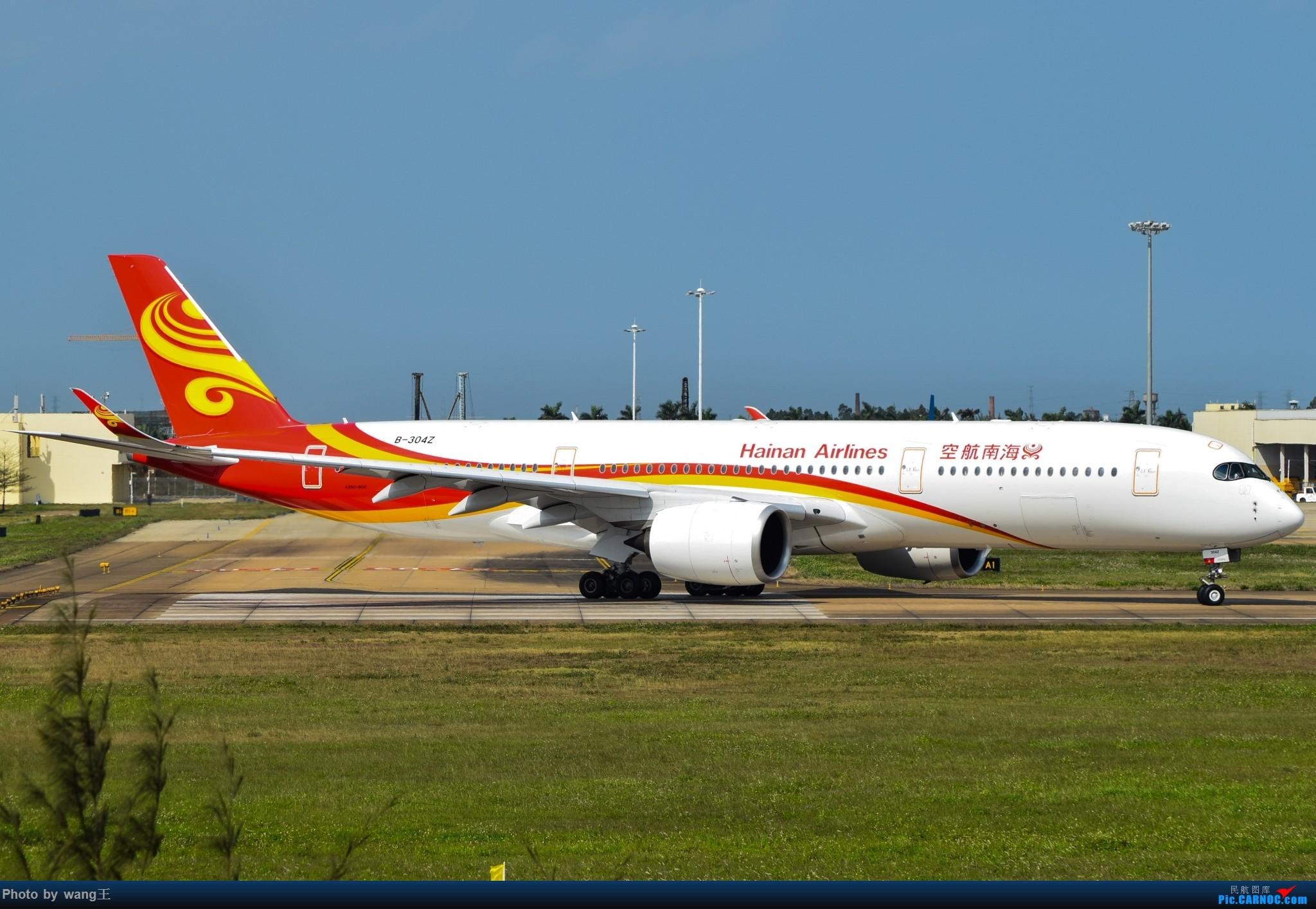 Re:[原创]记录HAK 2019的春运 AIRBUS A350-900 B-304Z 中国海口美兰国际机场