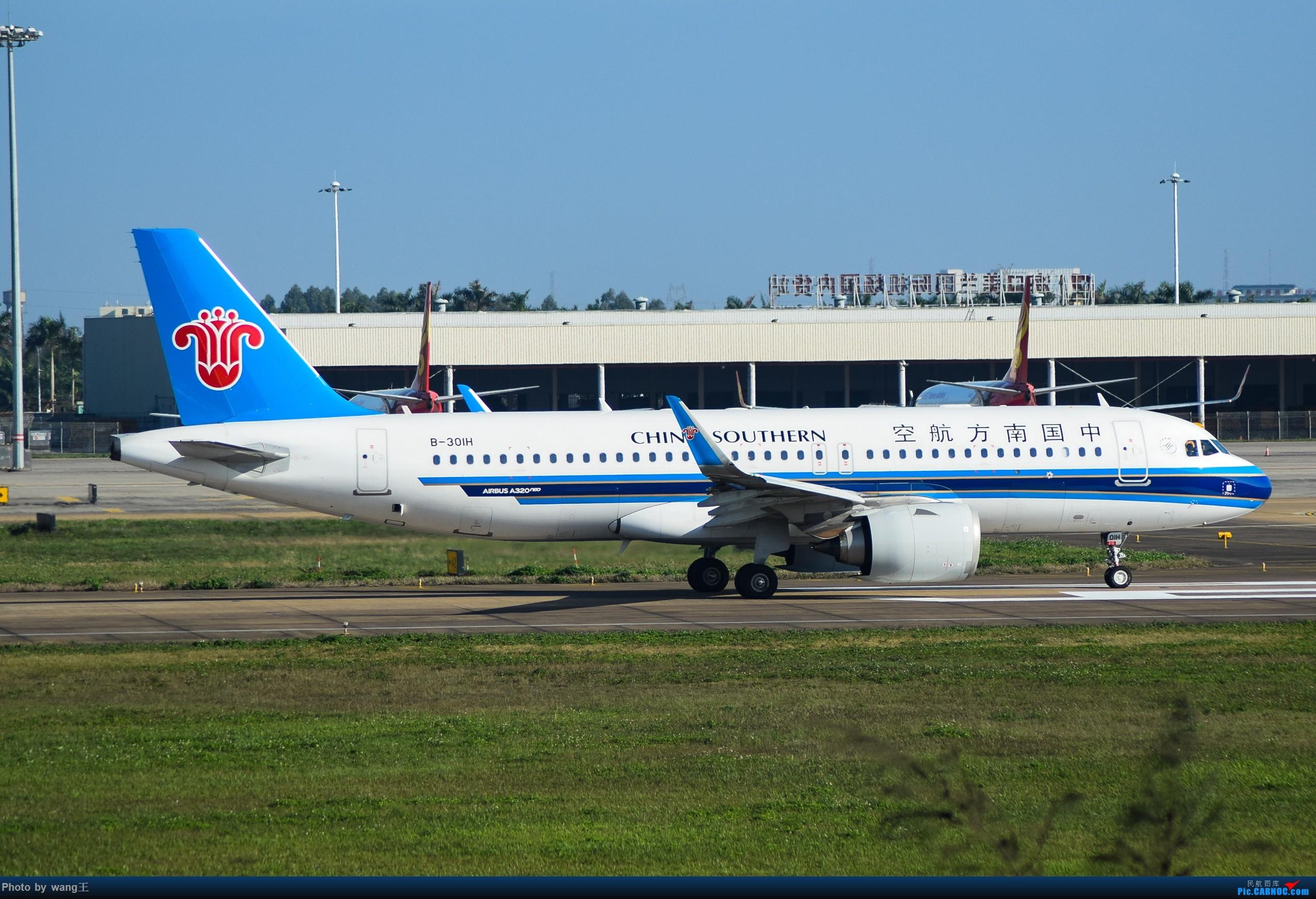 Re:[原创]记录HAK 2019的春运 AIRBUS A320NEO B-301H 中国海口美兰国际机场