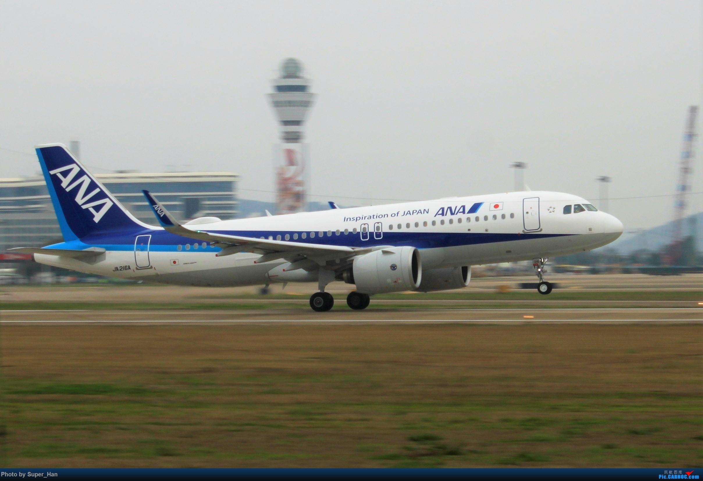 Re:[原创]0217再访HGH AIRBUS A320NEO JA216A 中国杭州萧山国际机场