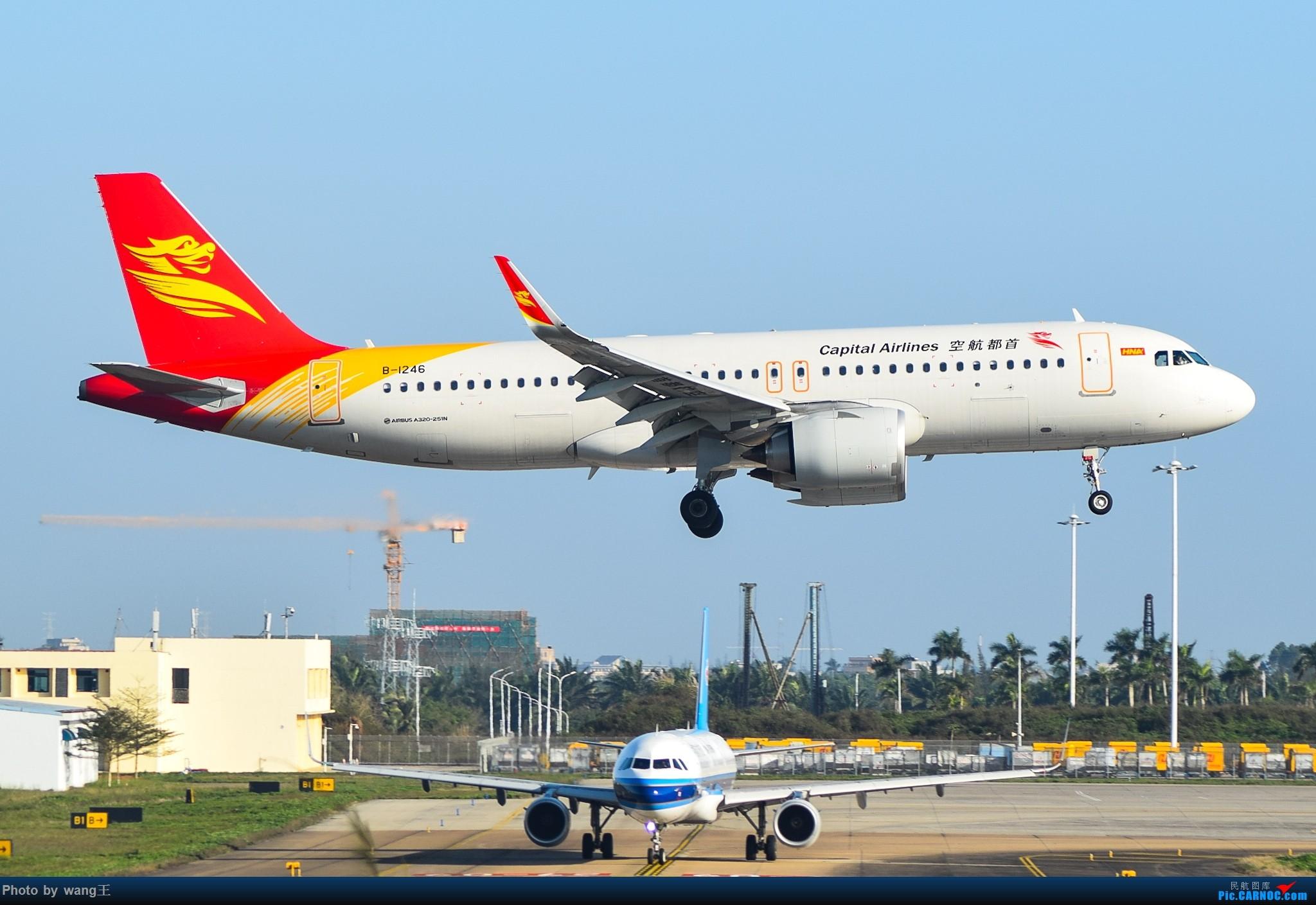 Re:[原创]记录HAK 2019的春运 AIRBUS A320NEO B-1246 中国海口美兰国际机场