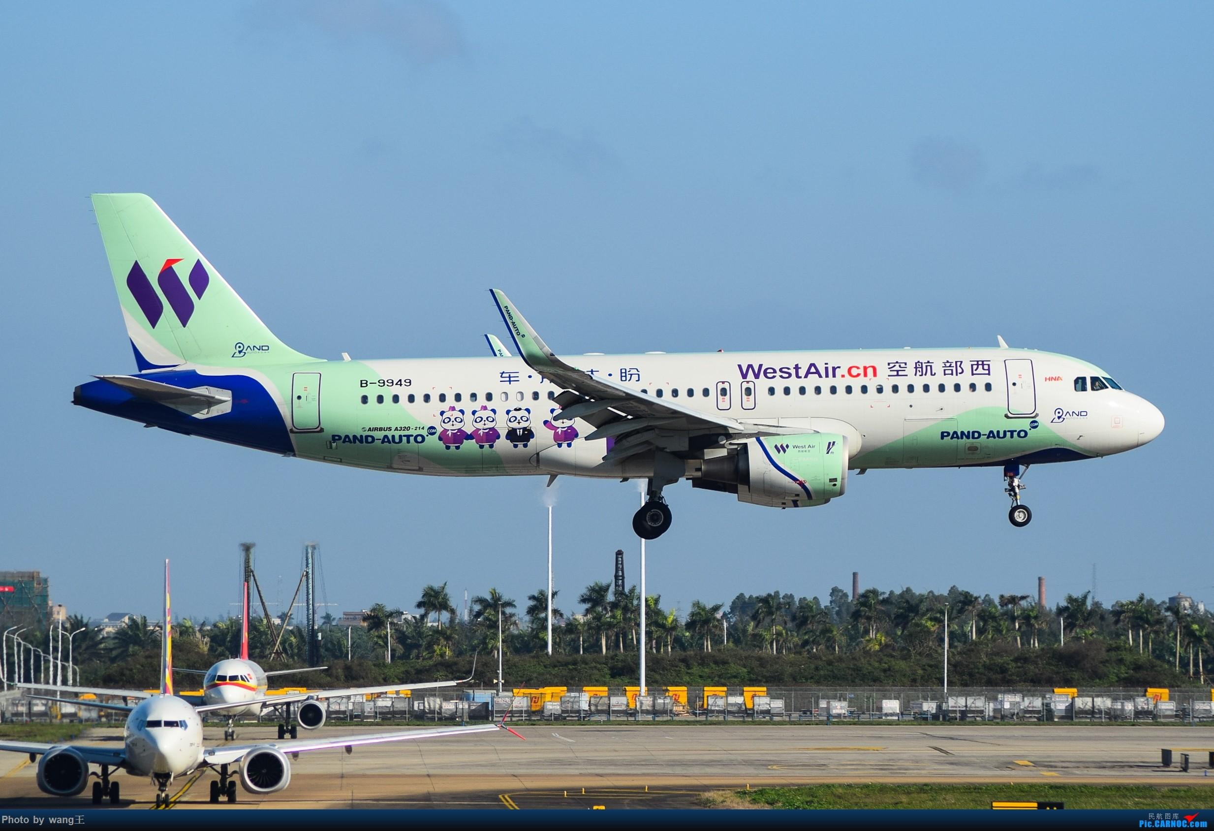 Re:[原创]记录HAK 2019的春运 AIRBUS A320-200 B-9949 中国海口美兰国际机场