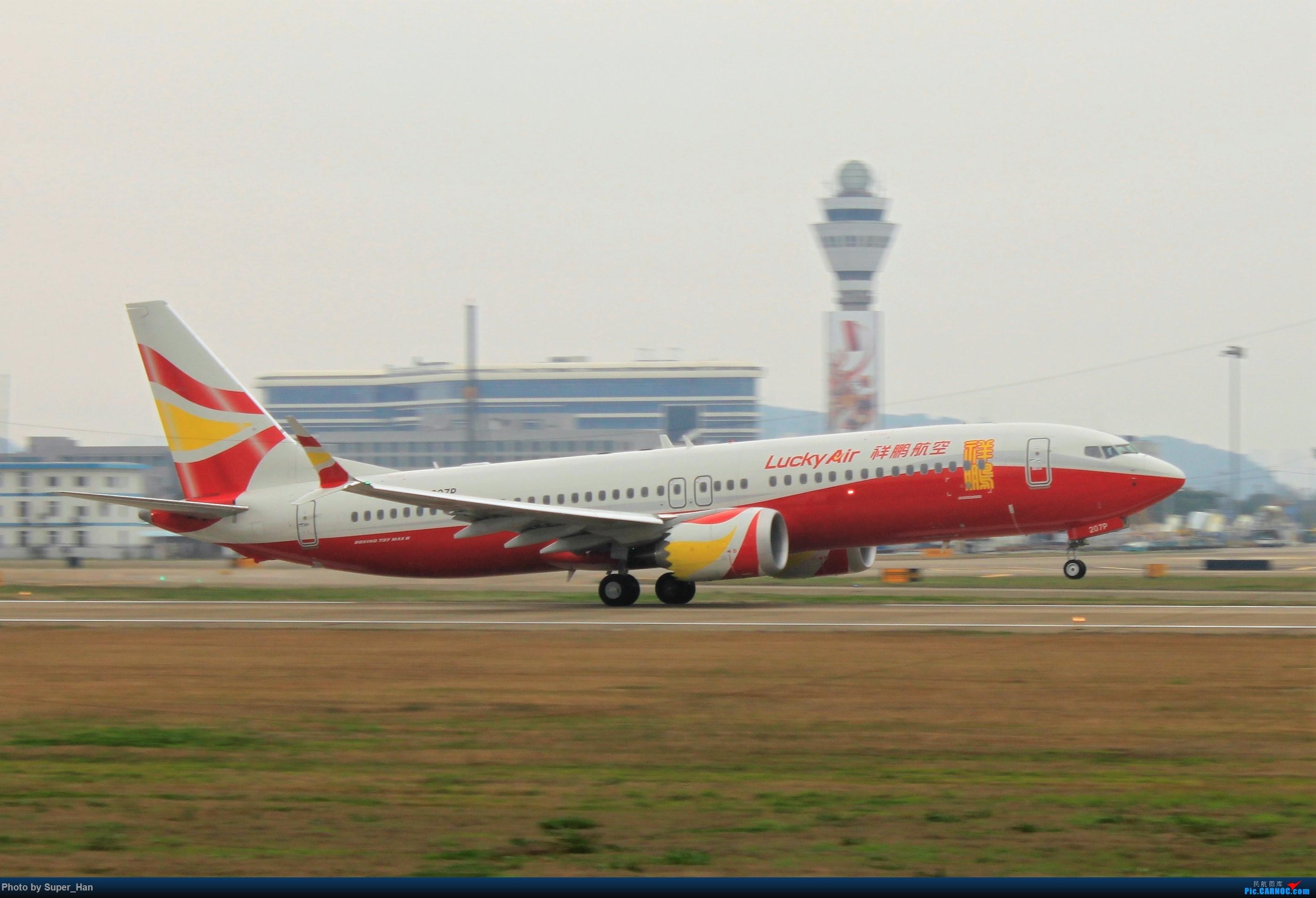 Re:[原创]0217再访HGH BOEING 737MAX-8 B-207P 中国杭州萧山国际机场