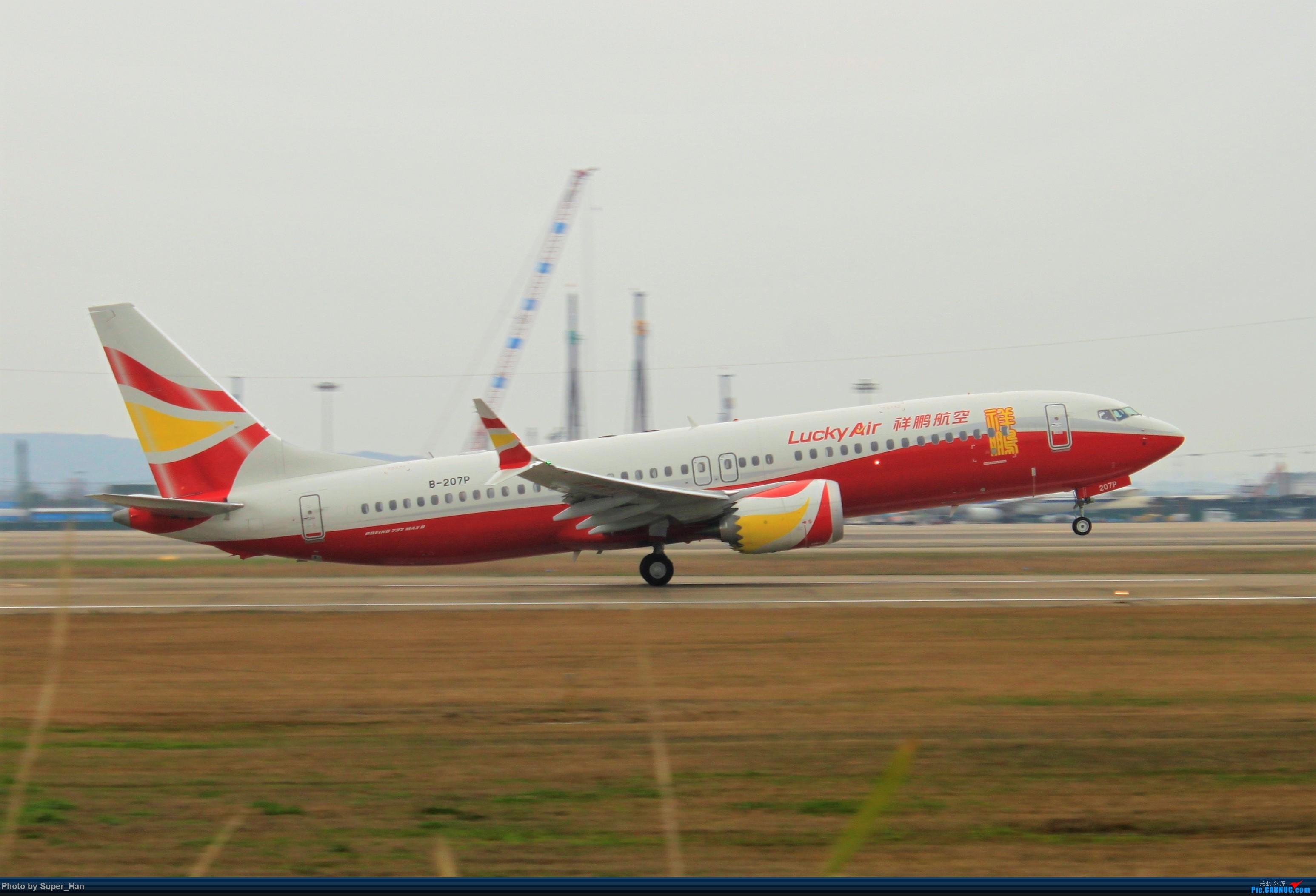 Re:0217再访HGH BOEING 737MAX-8 B-207P 中国杭州萧山国际机场
