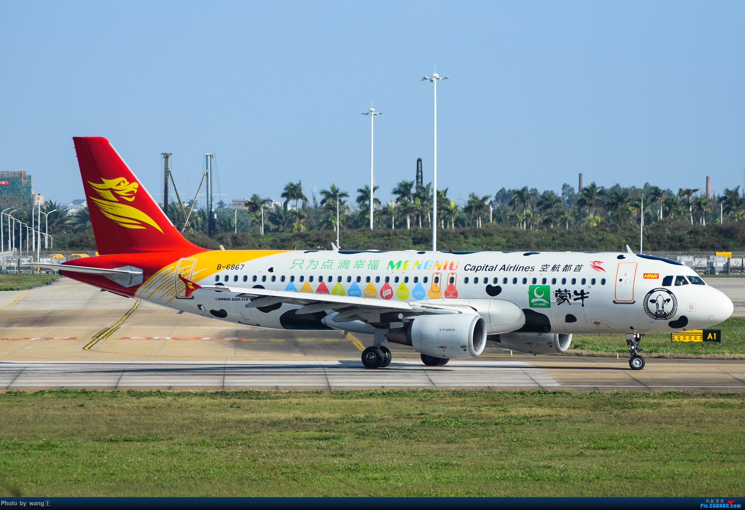 Re:[原创]记录HAK 2019的春运 AIRBUS A320-200 B-6867 中国海口美兰国际机场