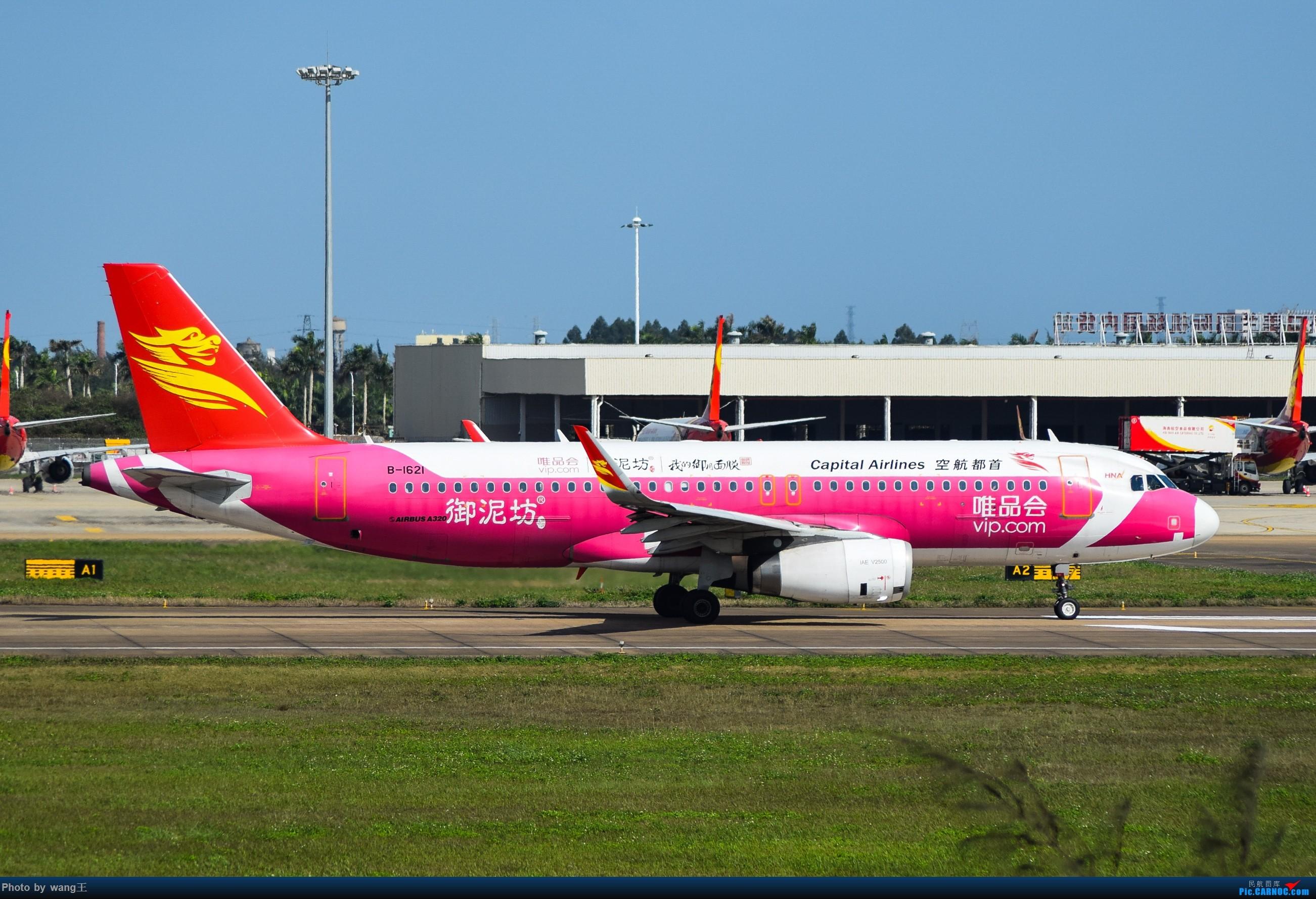 Re:[原创]记录HAK 2019的春运 AIRBUS A320-200 B-1621 中国海口美兰国际机场