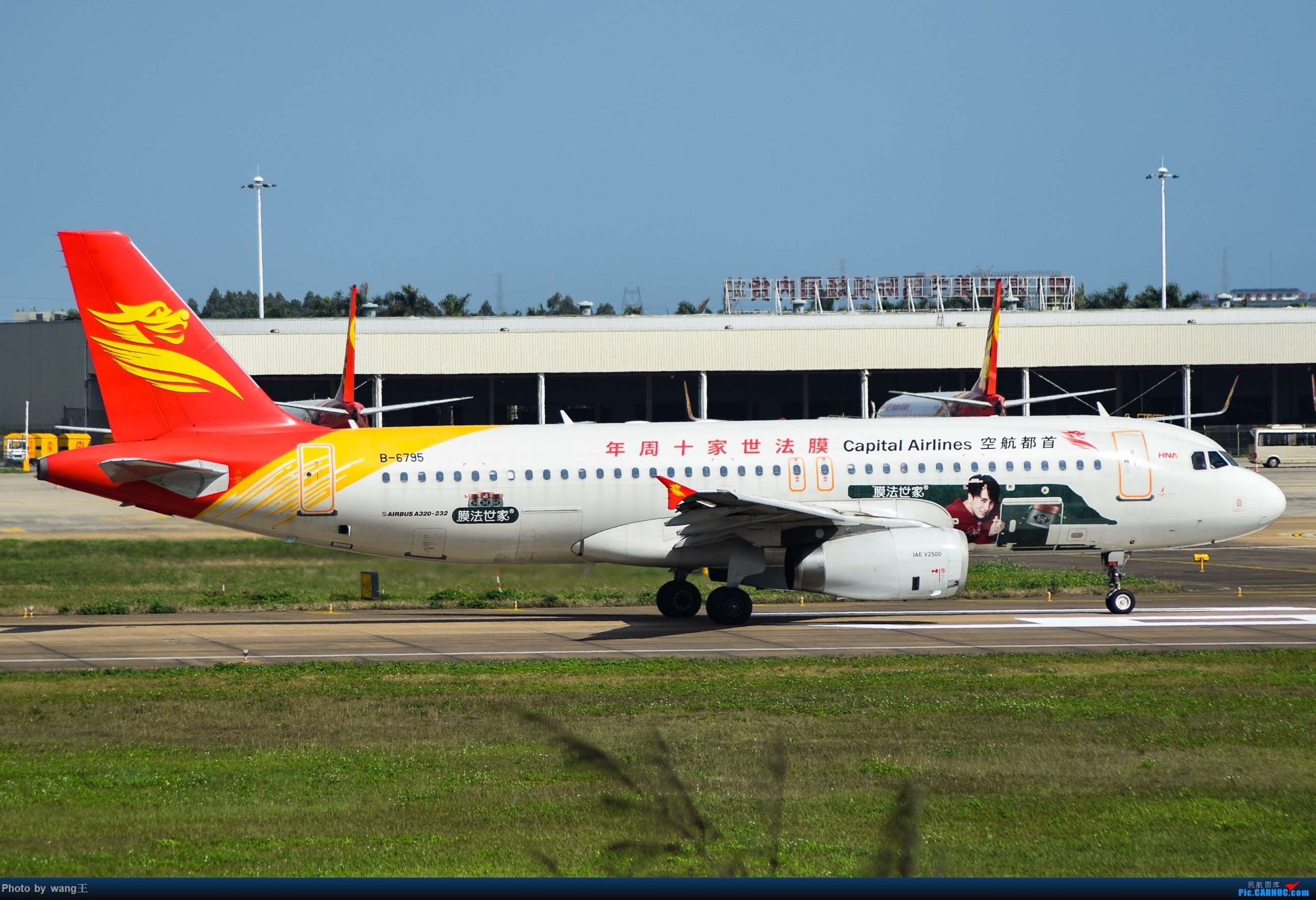 Re:[原创]记录HAK 2019的春运 AIRBUS A320-200 B-6795 中国海口美兰国际机场