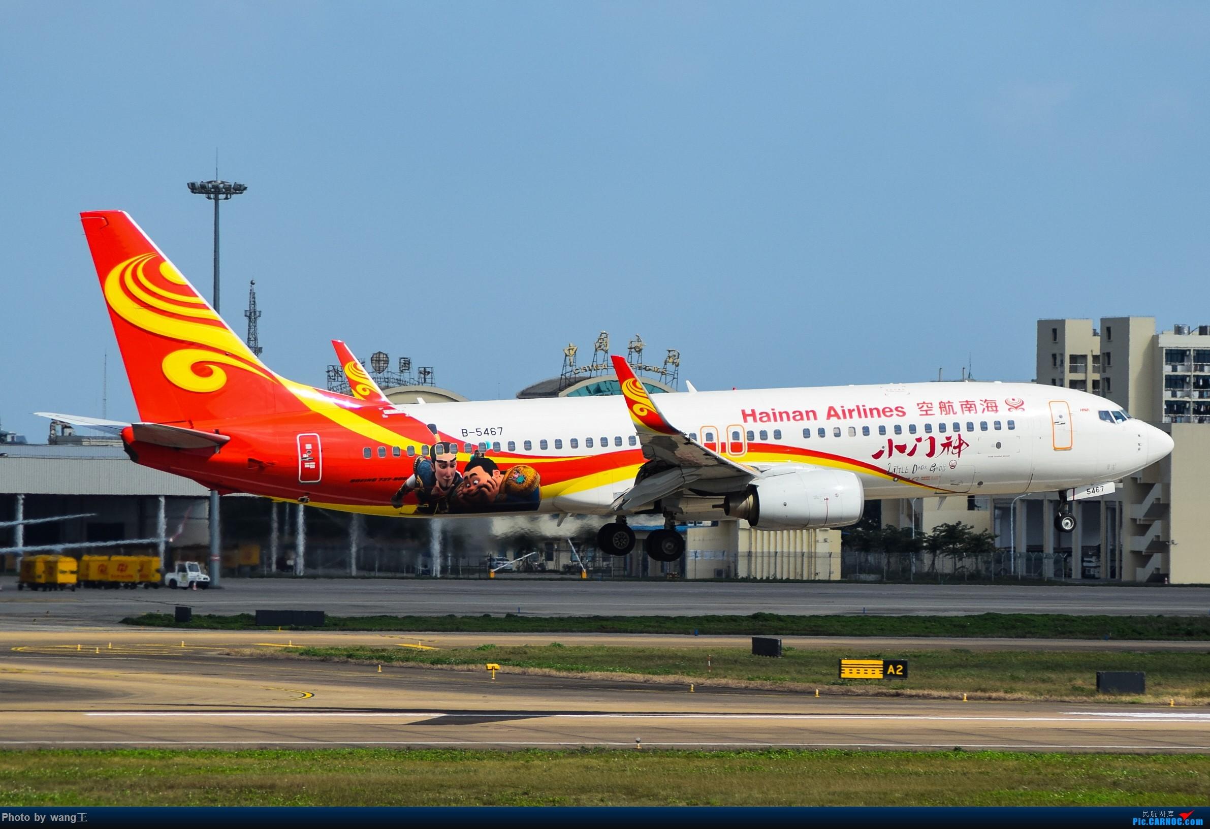 Re:[原创]记录HAK 2019的春运 BOEING 737-800 B-5467 中国海口美兰国际机场