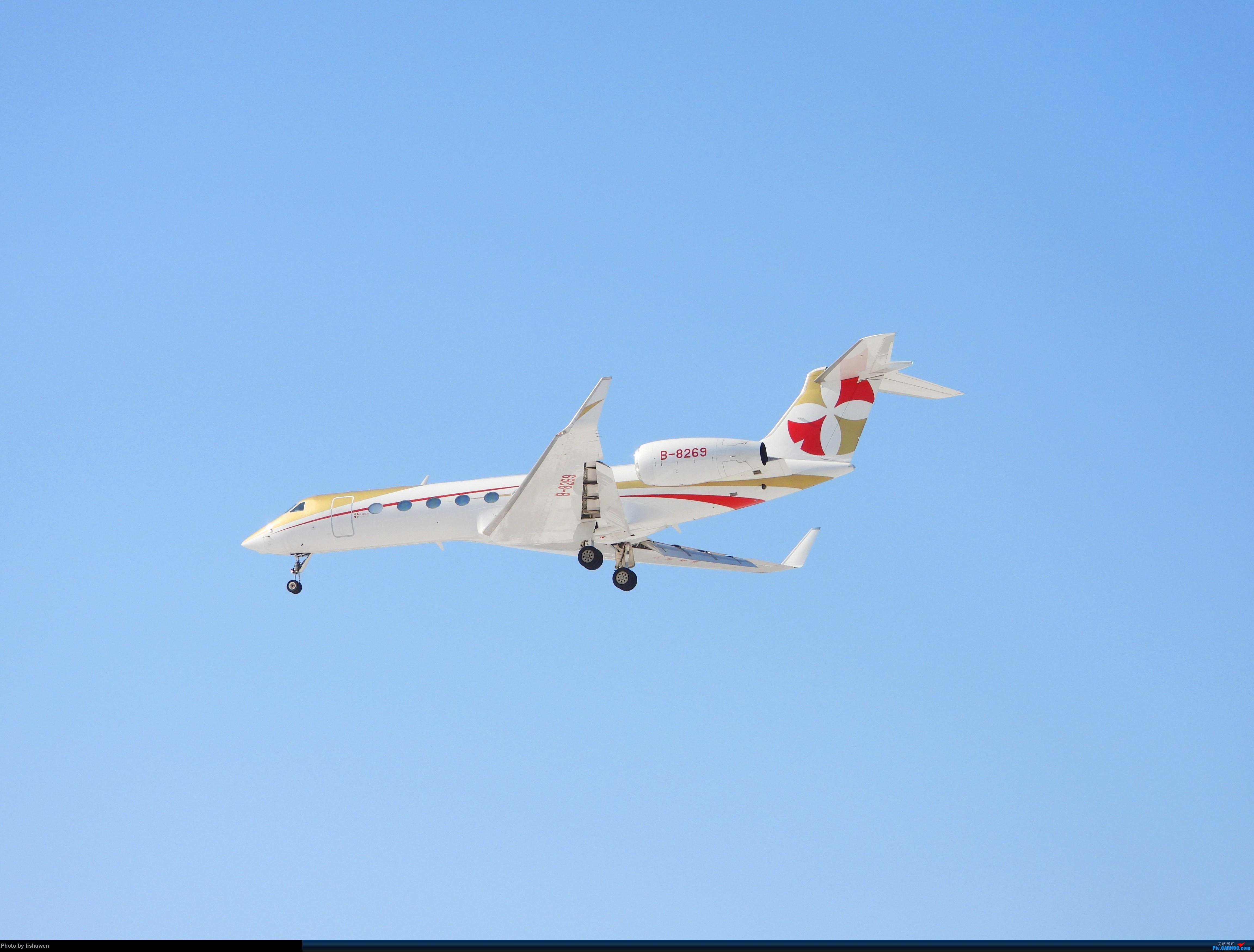 Re:牡丹江海浪机场拍机亚布力企业家论坛公务机 GULFSTREAM G550 B-8269 牡丹江海浪机场
