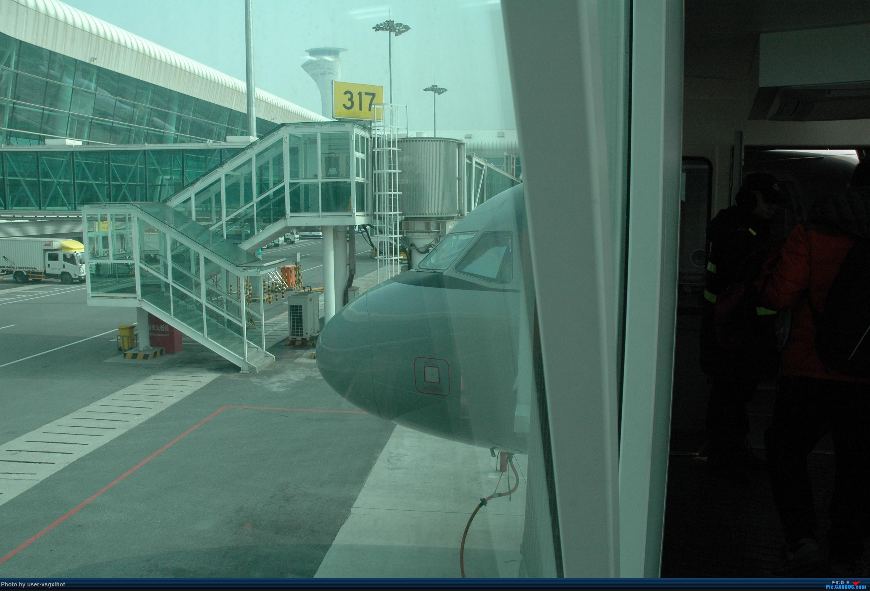 Re:【Hans游记(5)】魔都探亲行,意外收获的东航邮戳,回程擦航359+738 AIRBUS A321-200  武汉天河机场