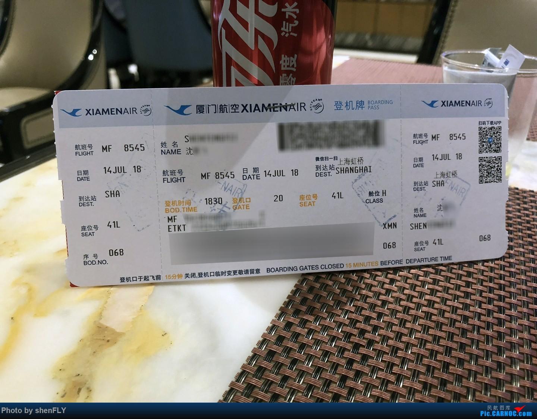 Re:[原创]伴随夕阳起飞,回忆最后一次搭乘厦航757飞行 BOEING 757-200 B-2869 中国厦门高崎国际机场