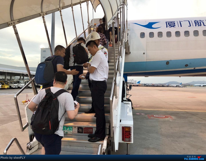Re:[原创]伴随夕阳起飞,回忆最后一次搭乘厦航757飞行 BOEING 757-200 B-2869 中国厦门高崎国际机场 中国厦门高崎国际机场
