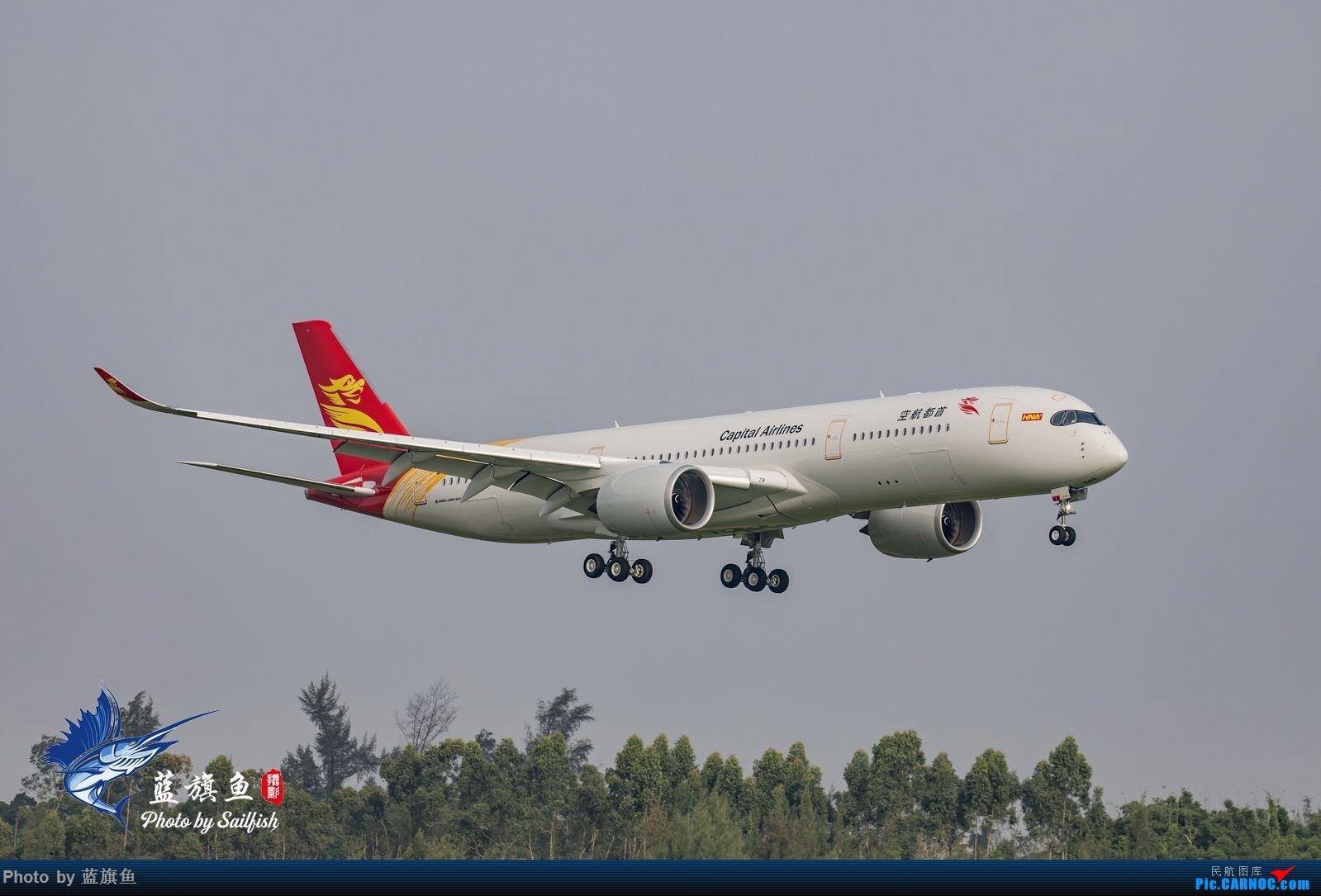 """[原创]【蓝旗鱼摄影】首航A350""""眼镜侠"""" AIRBUS A350-900 B-1069"""