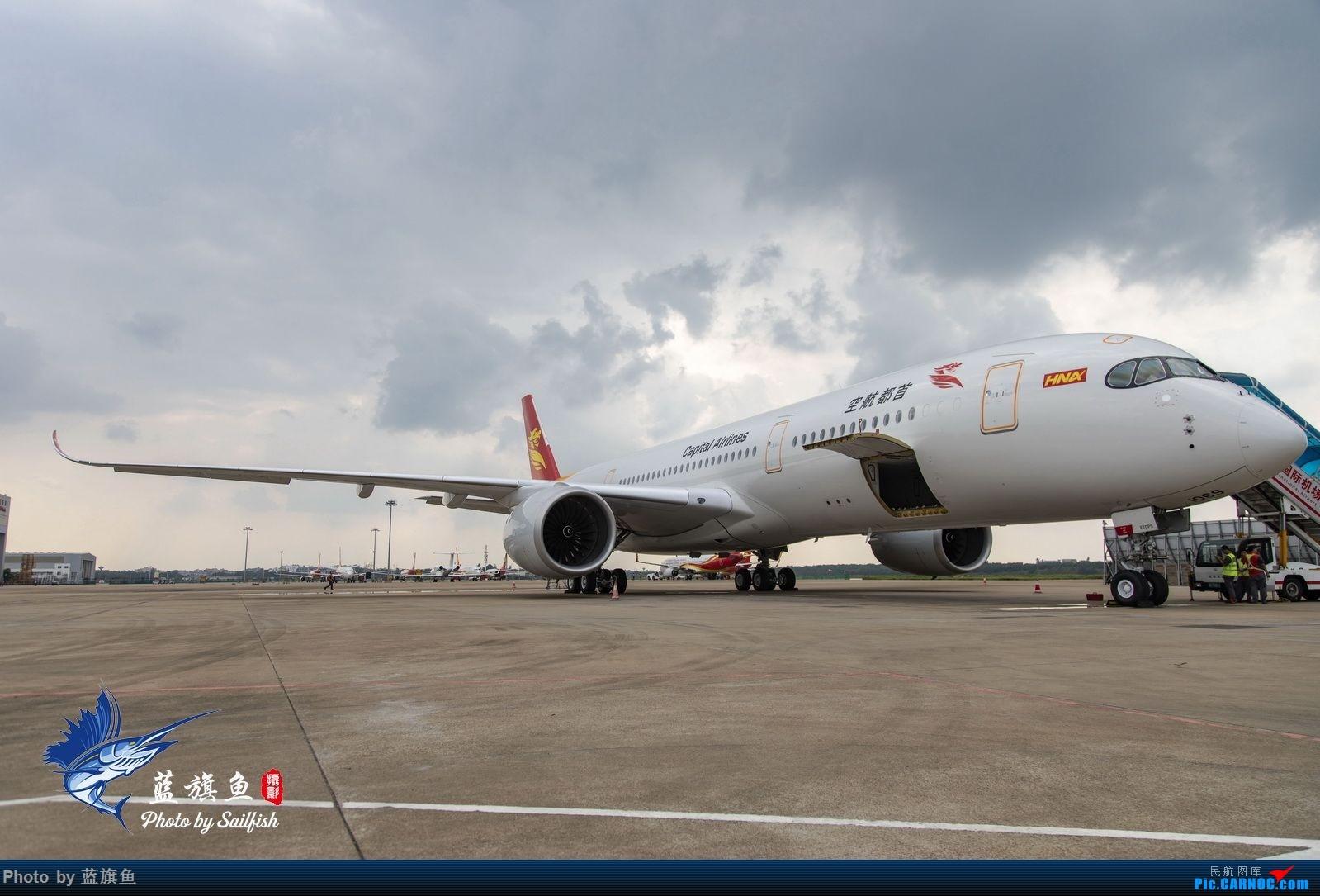 "Re:【蓝旗鱼摄影】首航A350""眼镜侠"" AIRBUS A350-900 B-1069 海口美兰机场"