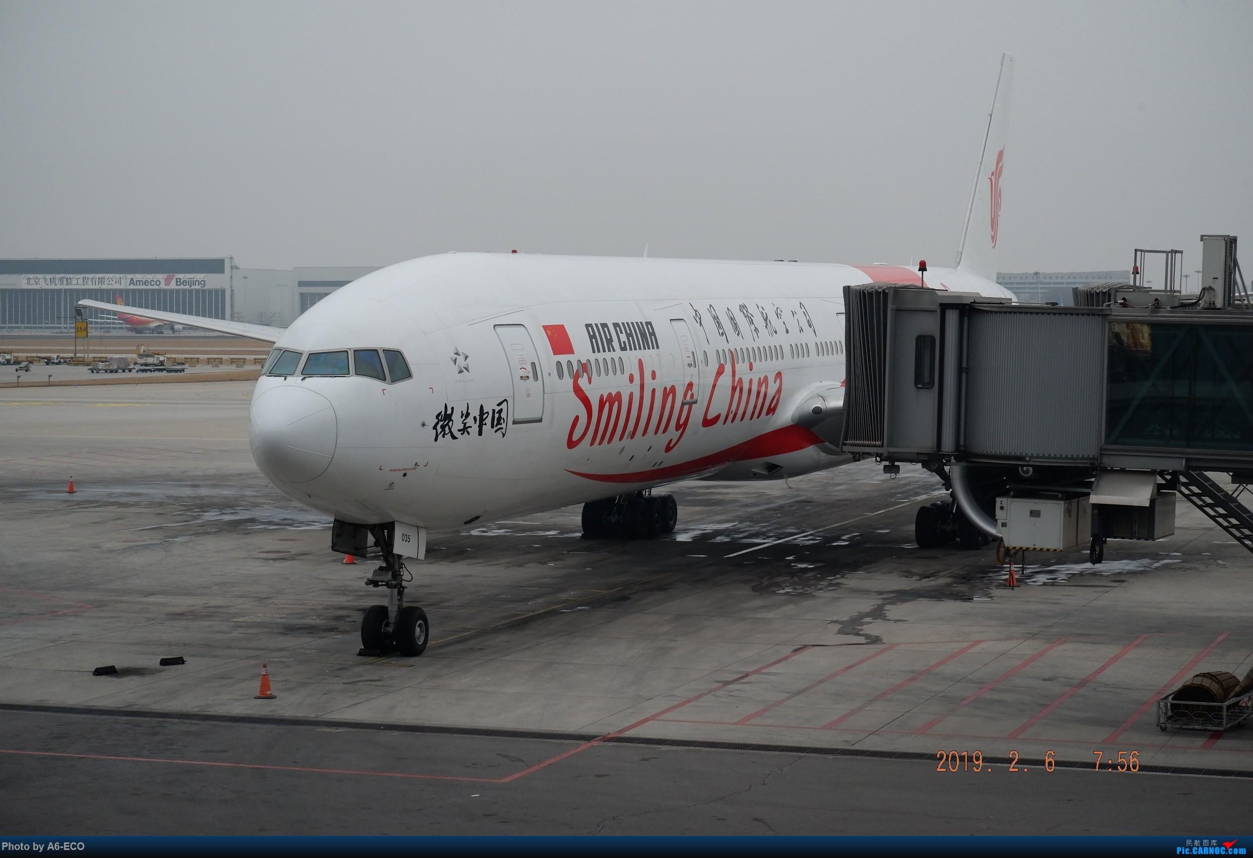 [原创]#Siri旅行003#pek-nrt,繁华的东京 BOEING 777-300ER B-2035 中国北京首都国际机场