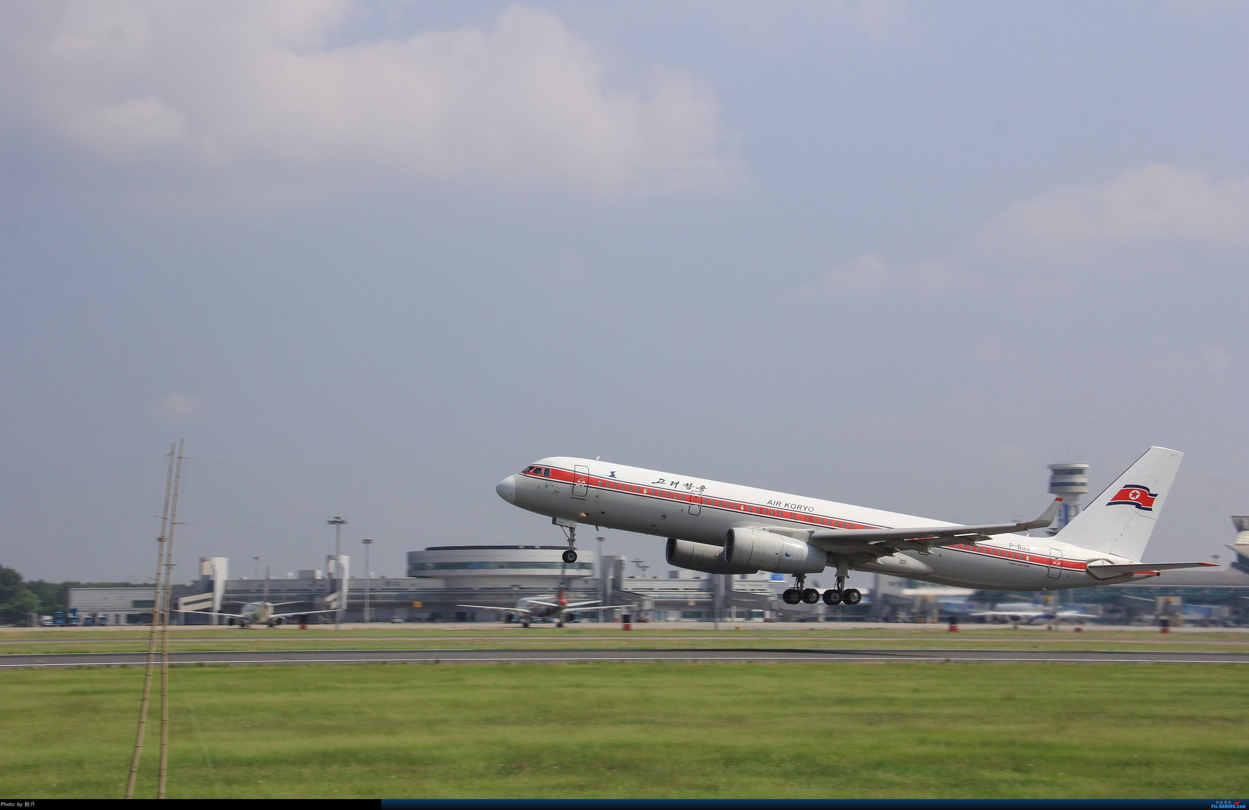Re:[原创]【SHE】新人沈阳桃仙拍机首发 TUPOLEV TU-204 P-633 中国沈阳桃仙国际机场