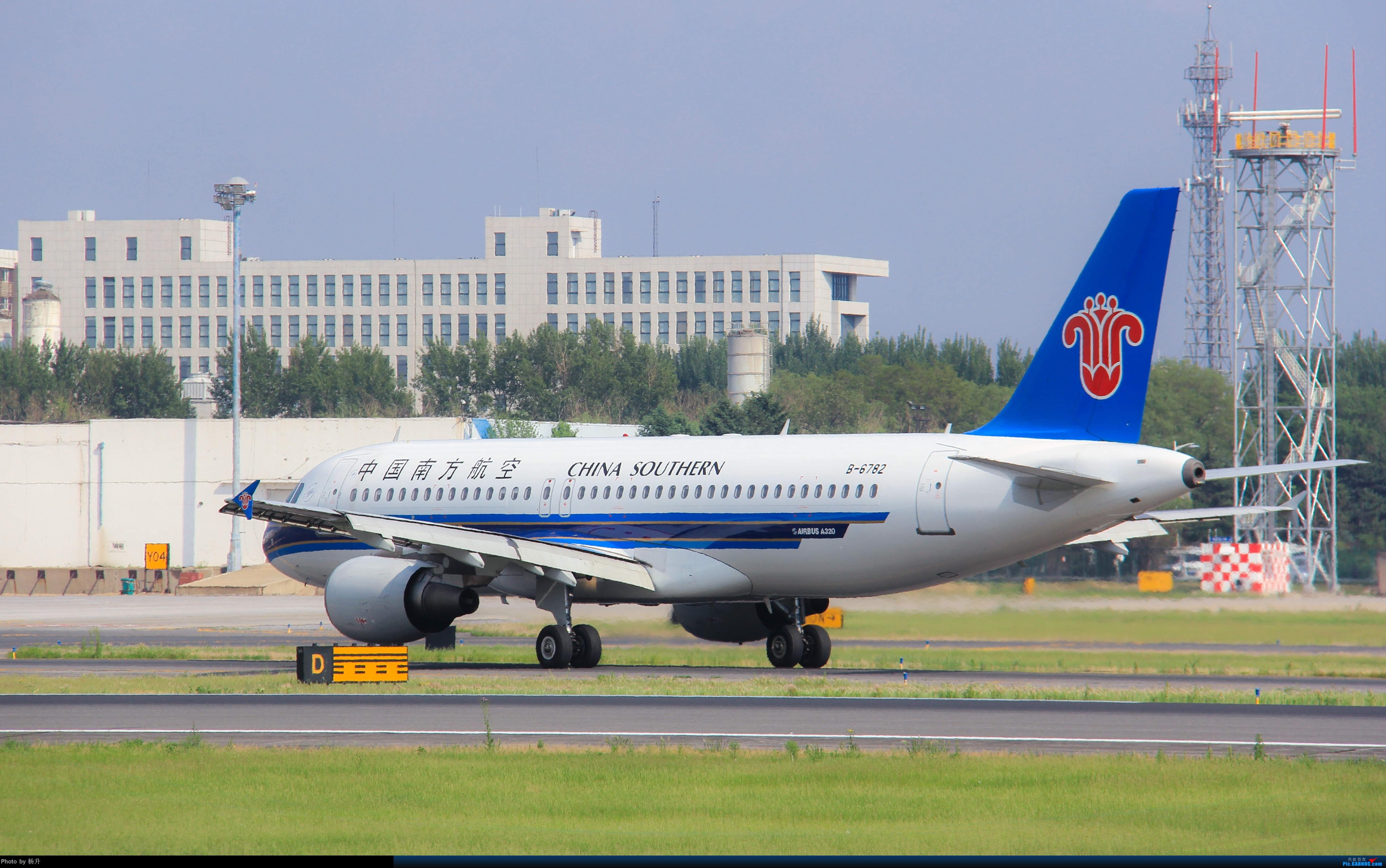 Re:[原创]【SHE】新人沈阳桃仙17拍机首发 AIRBUS A320-200 B-6782 中国沈阳桃仙国际机场