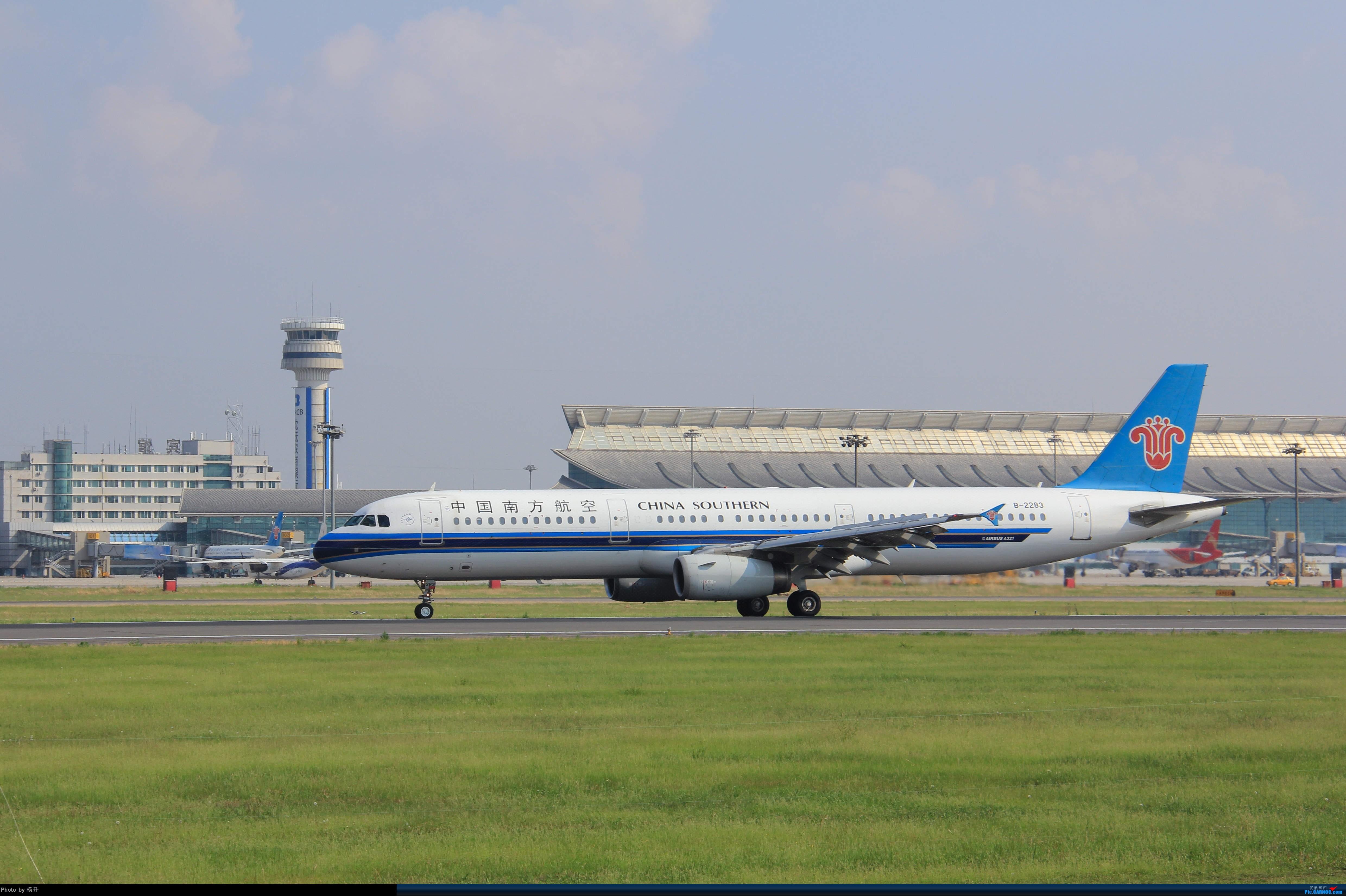 Re:[原创]【SHE】新人沈阳桃仙17拍机首发 AIRBUS A321-200 B-2283 中国沈阳桃仙国际机场