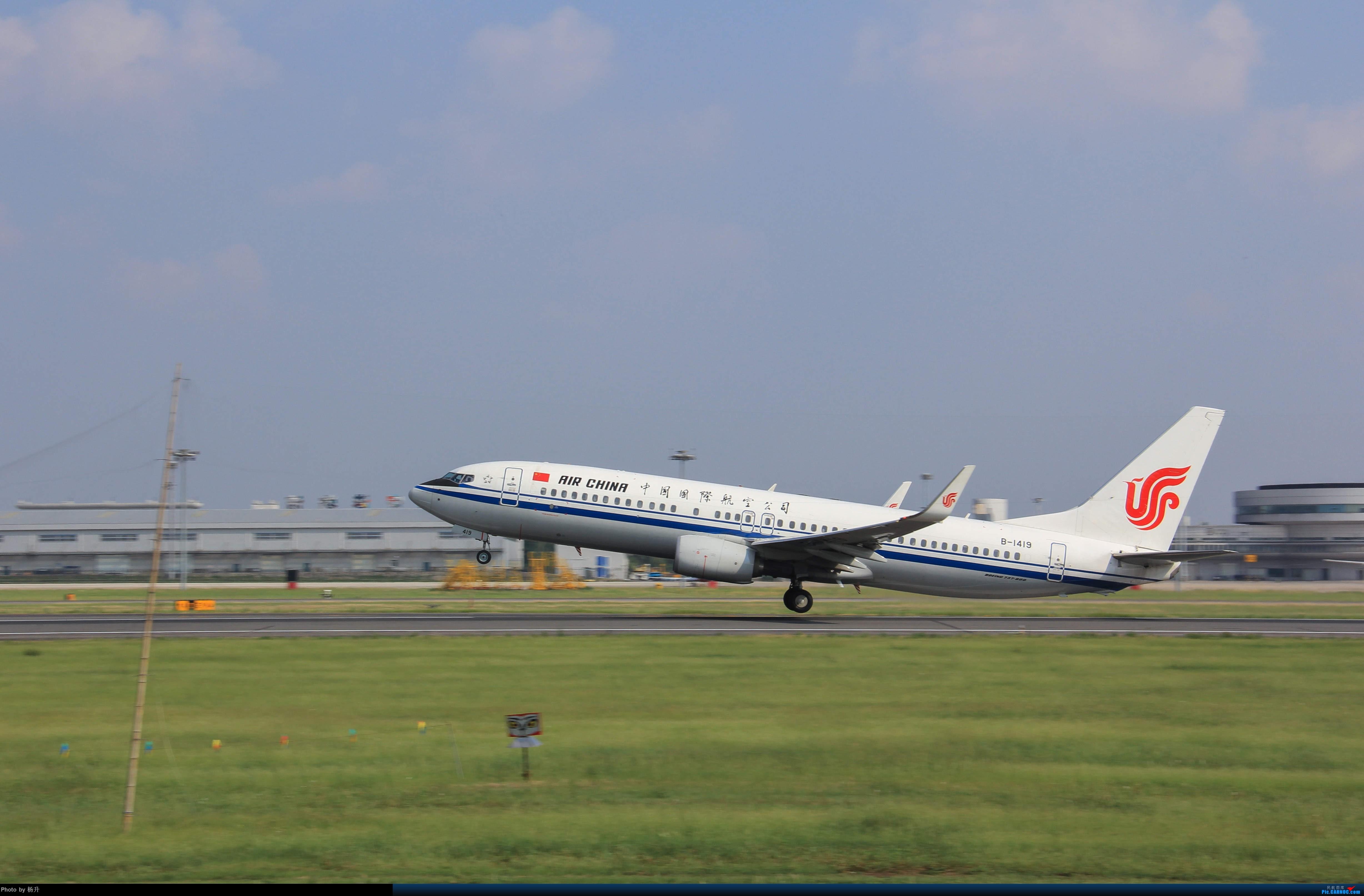 Re:[原创]【SHE】新人沈阳桃仙17拍机首发 BOEING 737-800 B-1419 中国沈阳桃仙国际机场
