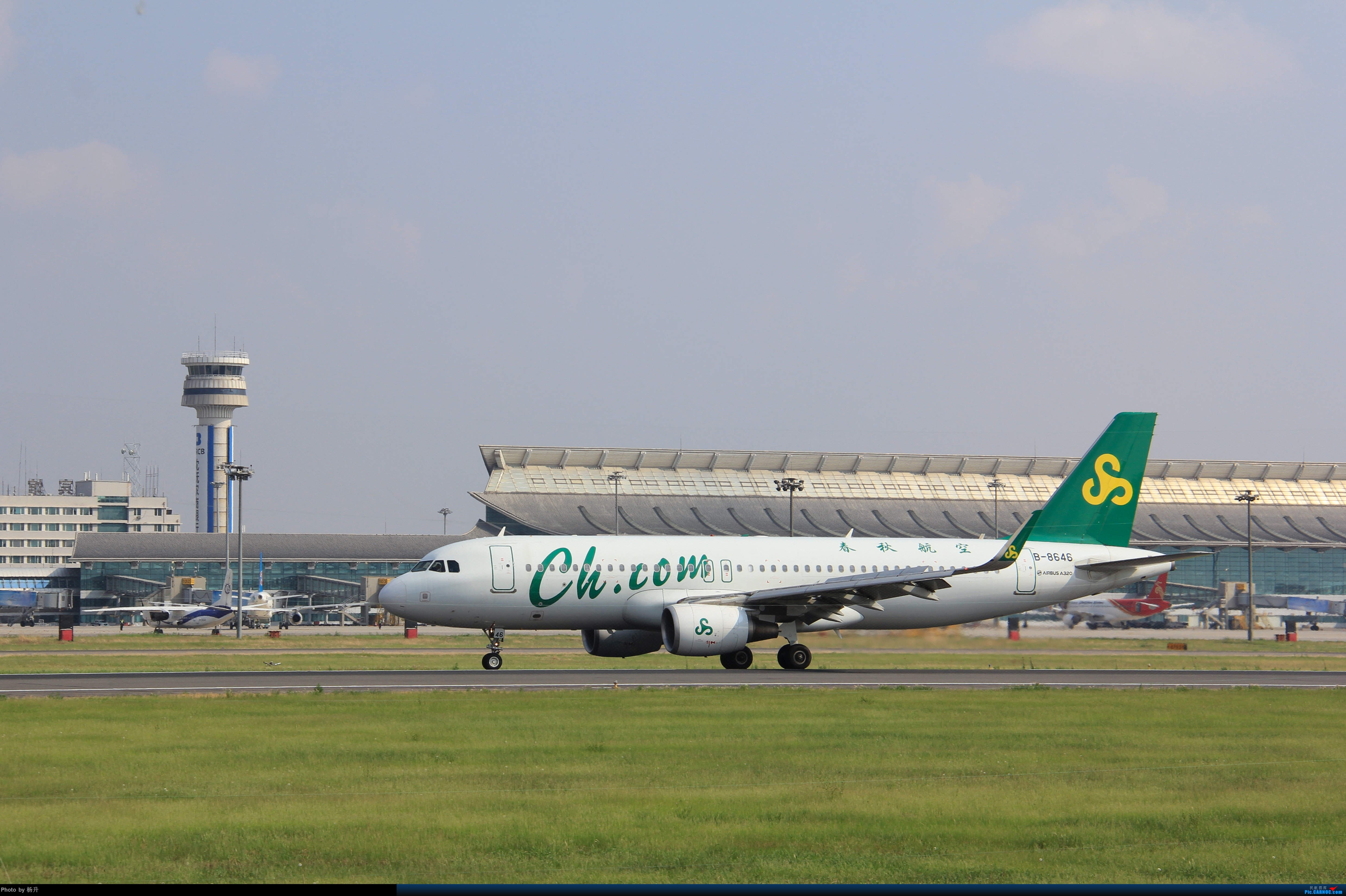 Re:[原创]【SHE】新人沈阳桃仙17拍机首发 AIRBUS A320-200 B-8646 中国沈阳桃仙国际机场