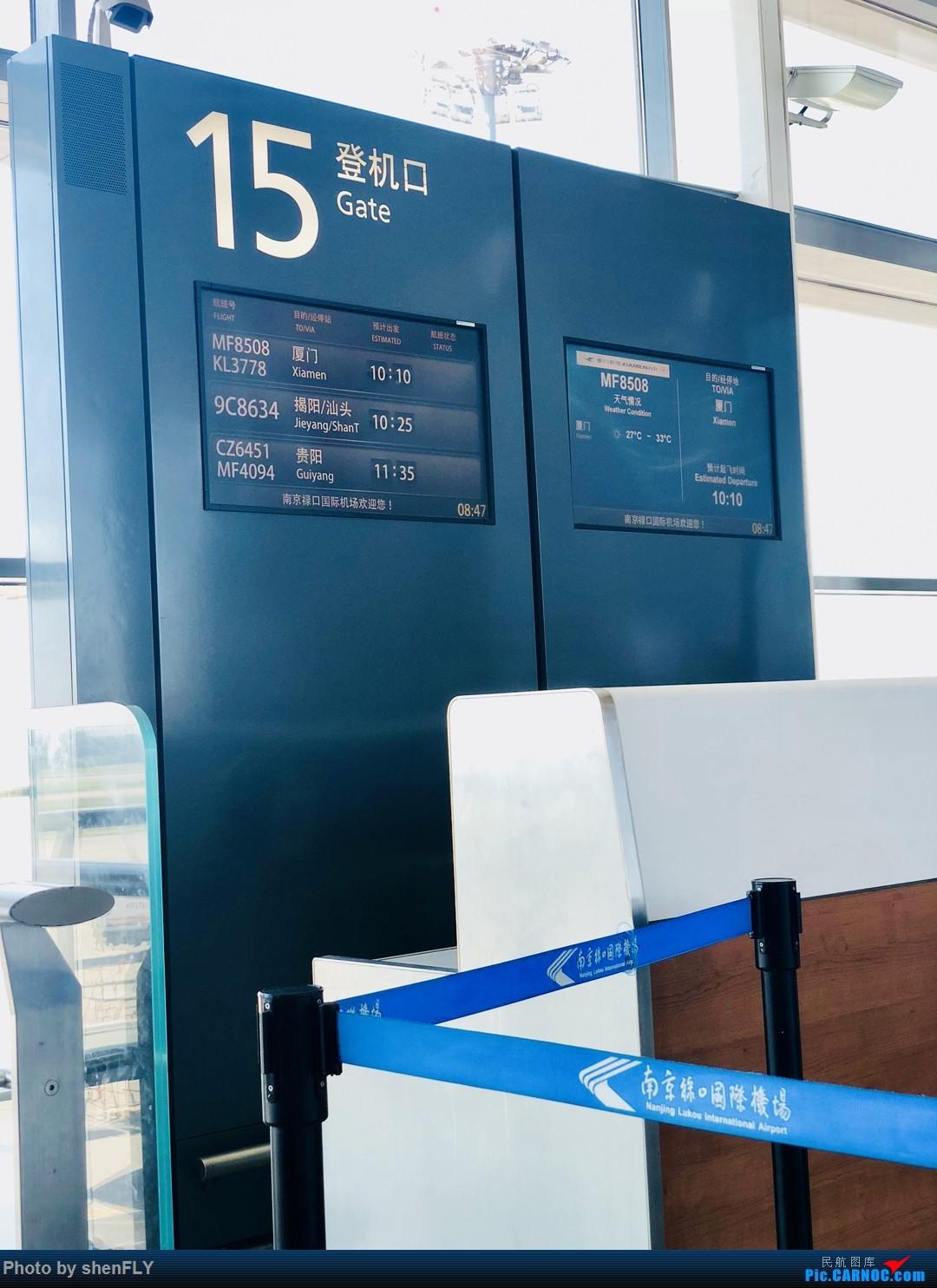 Re:[原创]【B737-8M】蓝天白云中体验厦航737MAX8 NKG-XMN 有起降高清视频 BOEING 737MAX-8 B-1289 中国南京禄口国际机场 中国南京禄口国际机场