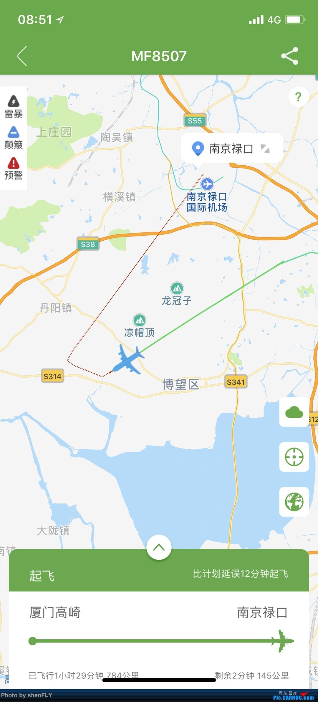 Re:[原创]【B737-8M】蓝天白云中体验厦航737MAX8 NKG-XMN 有起降高清视频