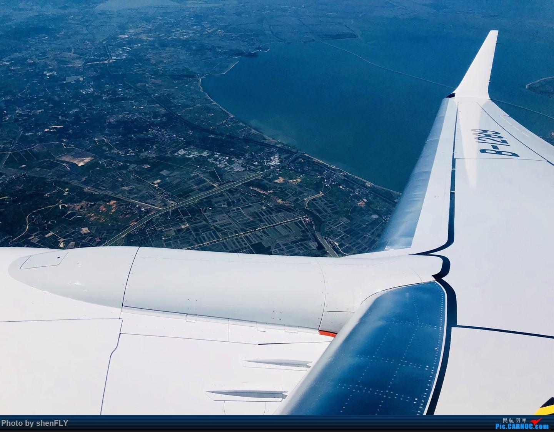 Re:[原创]【B737-8M】蓝天白云中体验厦航737MAX8 NKG-XMN 有起降高清视频 BOEING 737MAX-8 B-1289 空中