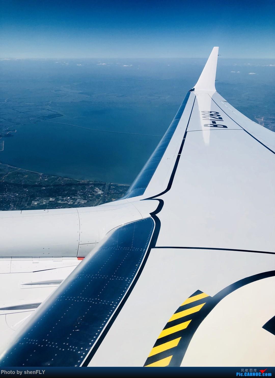 Re:【B737-8M】蓝天白云中体验厦航737MAX8 NKG-XMN 有起降高清视频 BOEING 737MAX-8 B-1289 空中