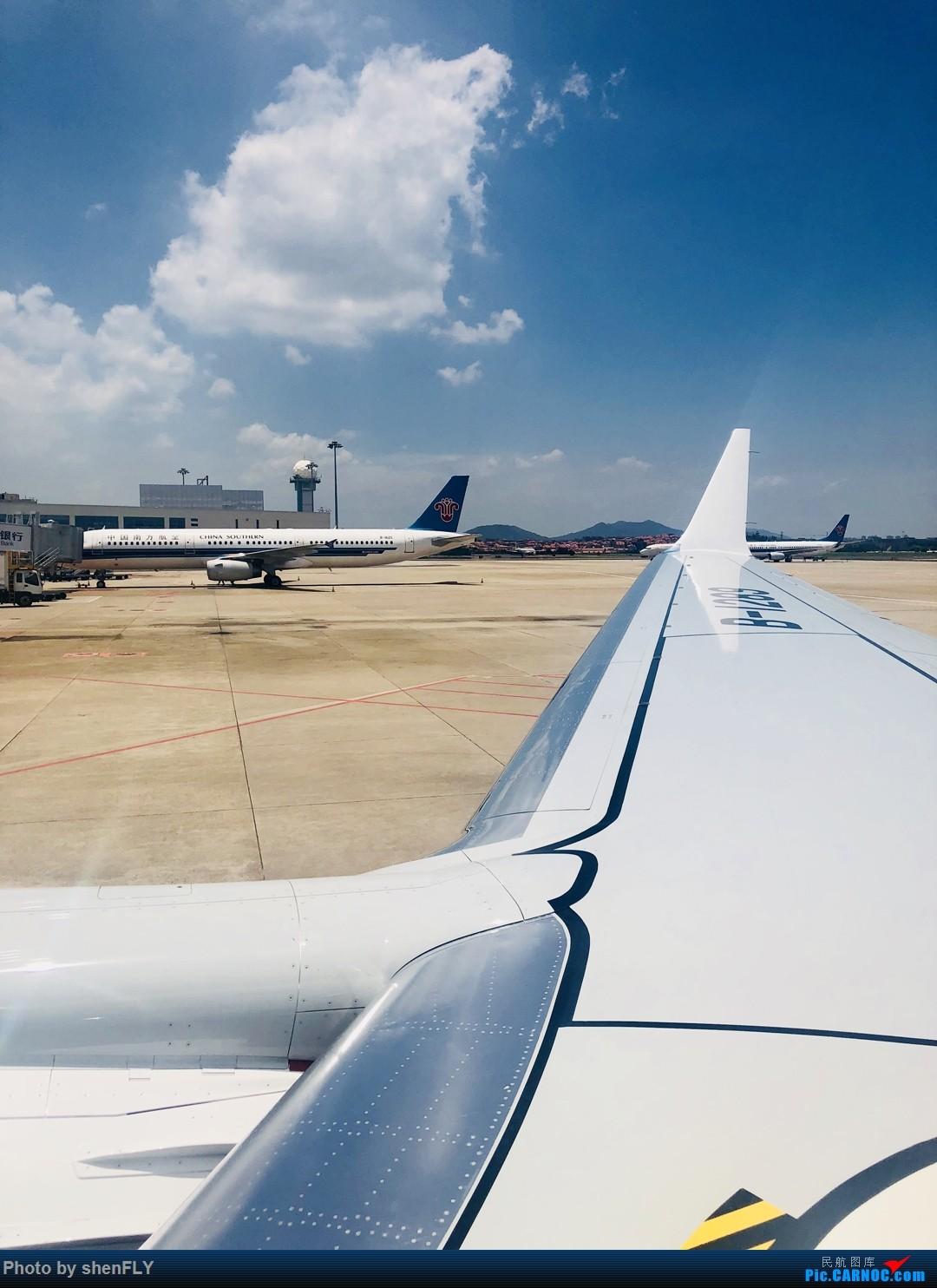 Re:【B737-8M】蓝天白云中体验厦航737MAX8 NKG-XMN 有起降高清视频 BOEING 737MAX-8 B-1289 中国厦门高崎国际机场