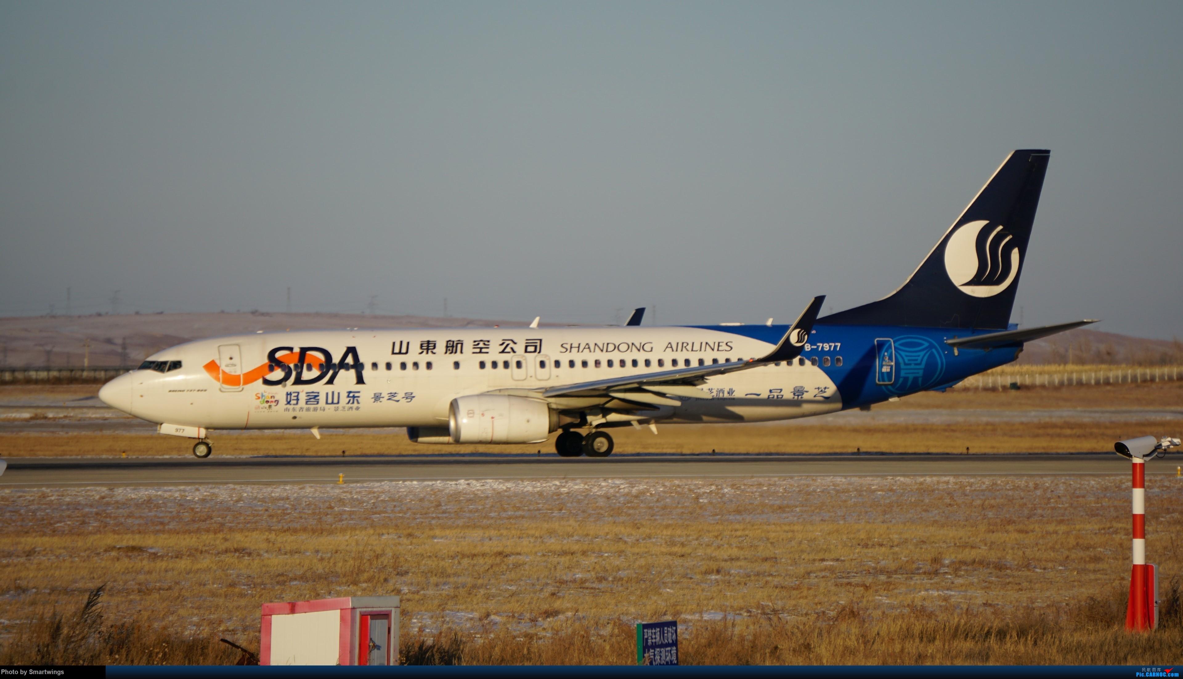 Re:[原创]呼伦贝尔机场冬日午后 BOEING 737-800 B-7977 中国海拉尔东山机场