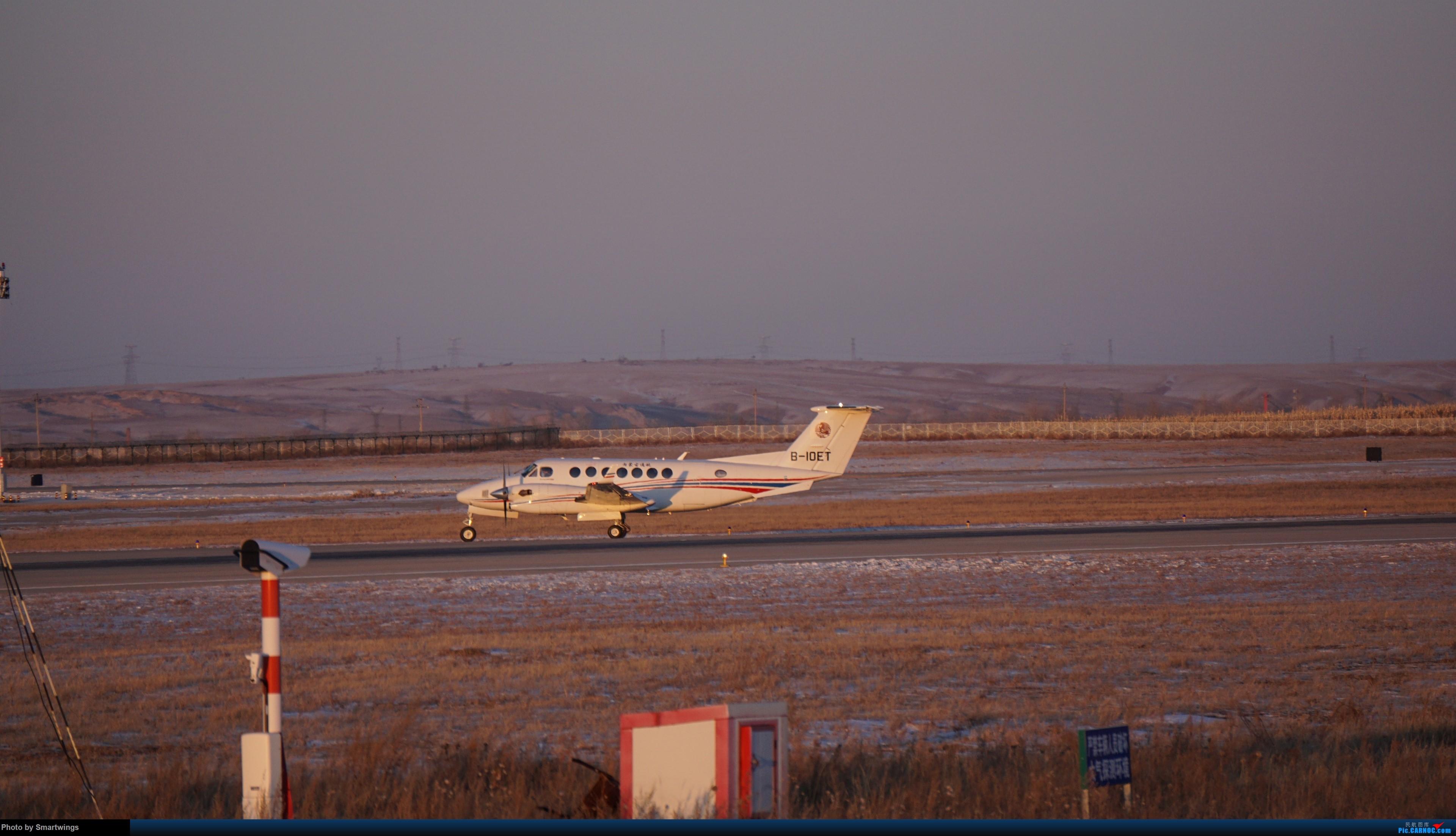 Re:[原创]呼伦贝尔机场冬日午后 BEECH KING AIR 350 B-10ET 中国海拉尔东山机场