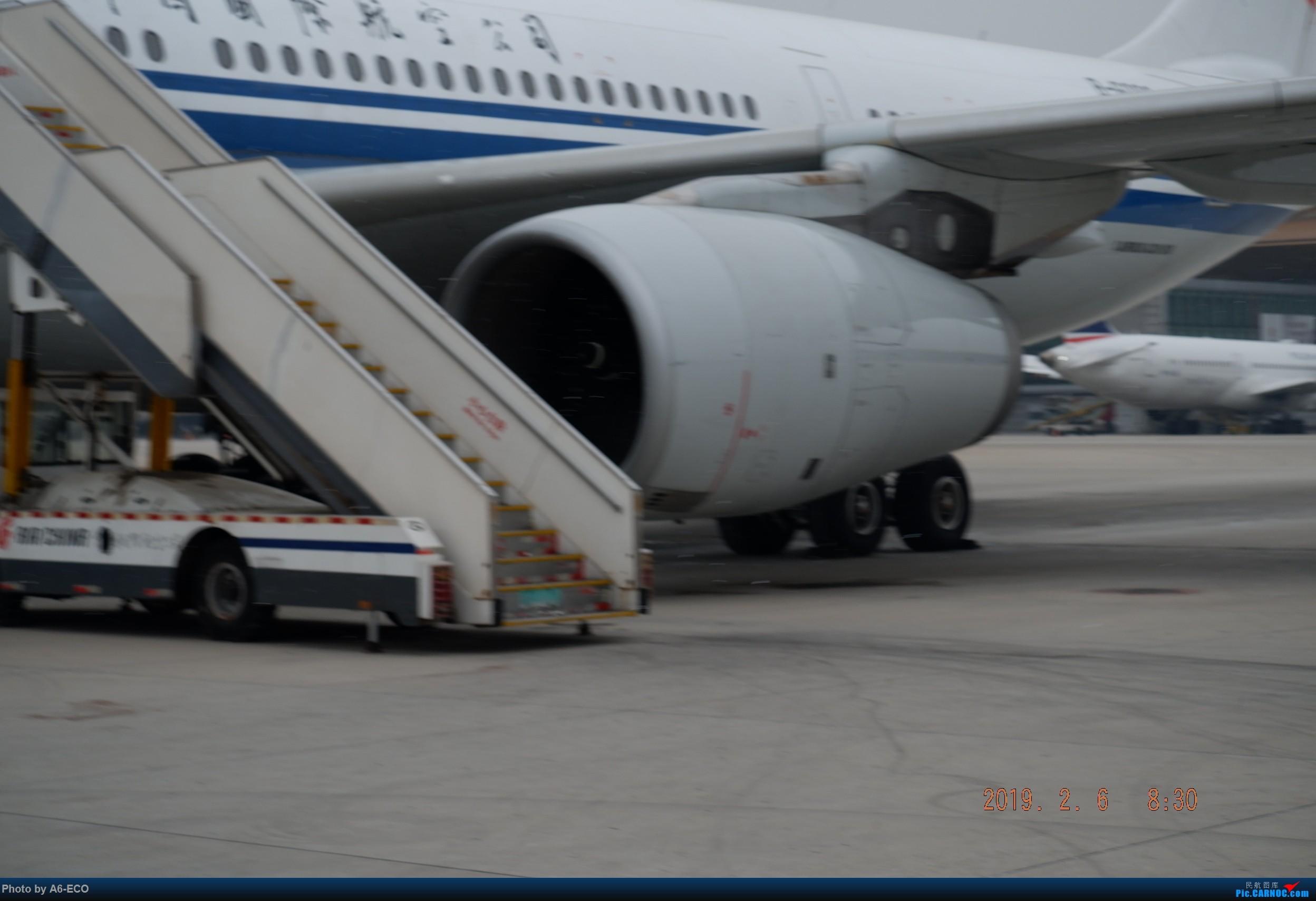 Re:[原创]#Siri旅行003#pek-nrt,繁华的东京 AIRBUS A330-200 B-6092 中国北京首都国际机场