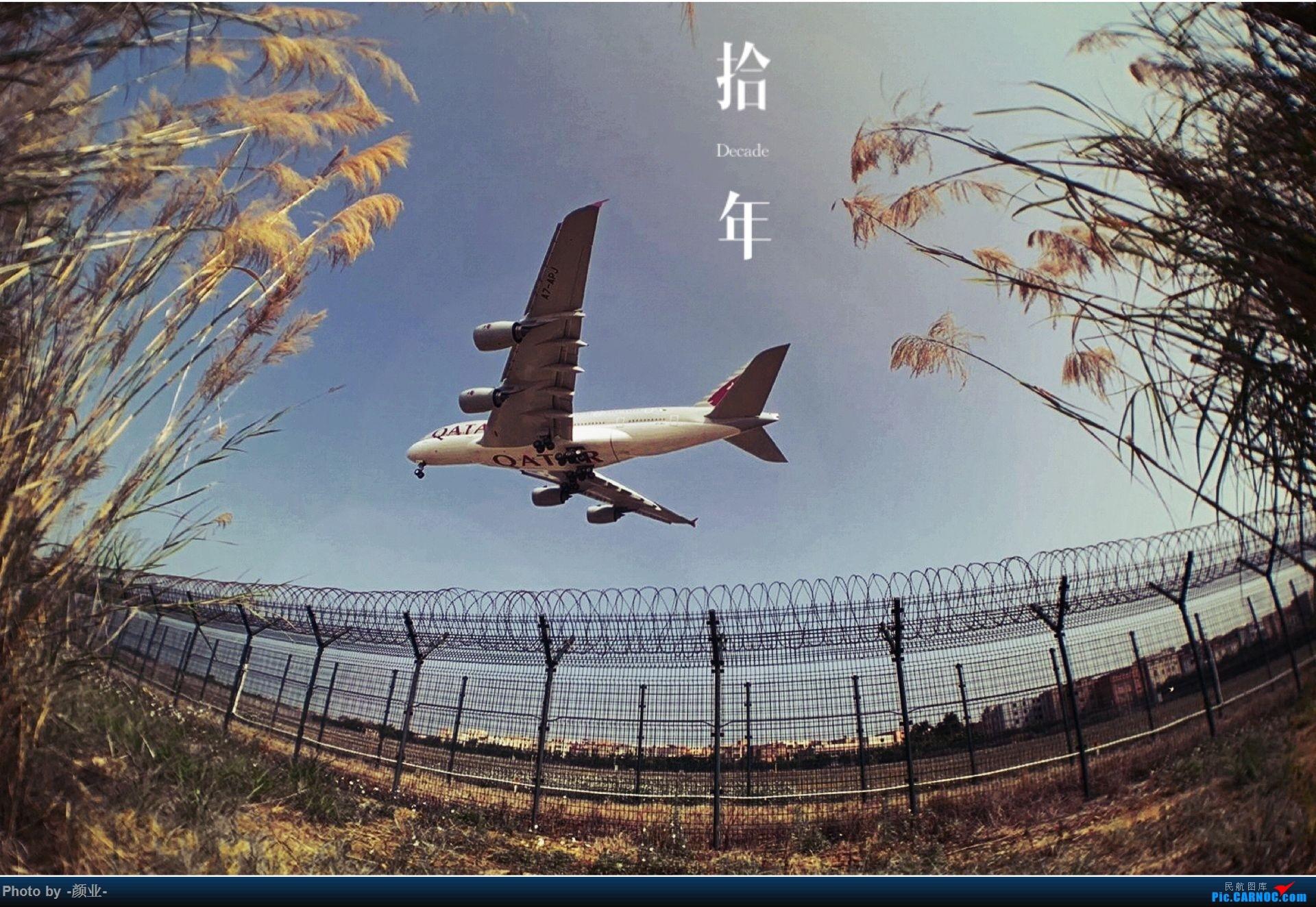Re:[原创]走近飞机起降点(无尽创意) AIRBUS A380-800 A6-EDI 中国广州白云国际机场