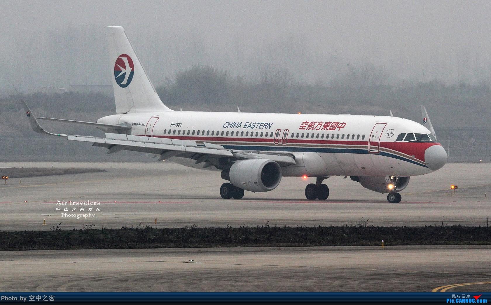 Re:[原创][合肥飞友会·霸都打机队·空中之客发布]桥机场 静风 33盲降ING AIRBUS A320-200 B-1861 合肥新桥国际机场