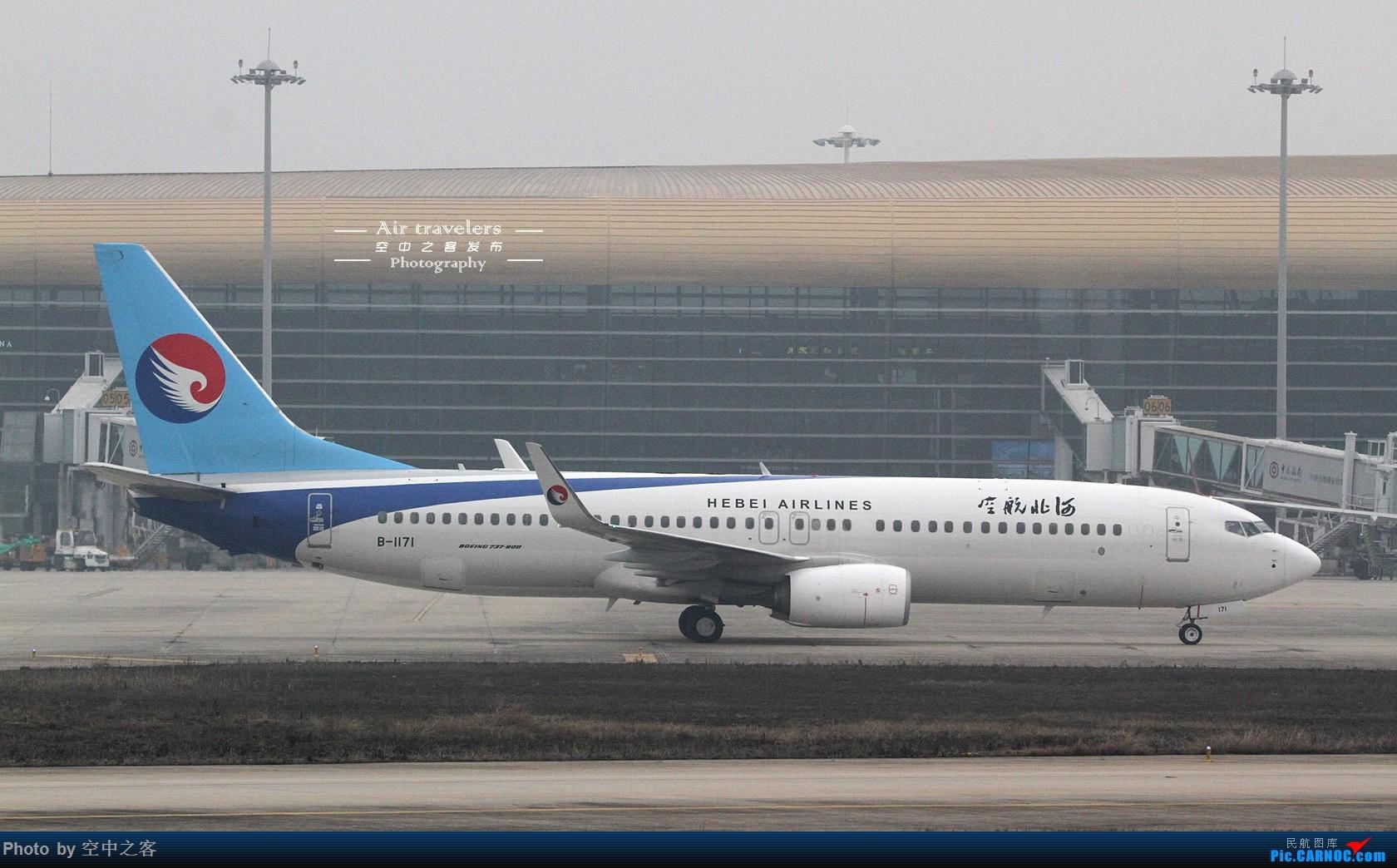 Re:[原创][合肥飞友会·霸都打机队·空中之客发布]桥机场 静风 33盲降ING BOEING 737-800 B-1171 合肥新桥国际机场