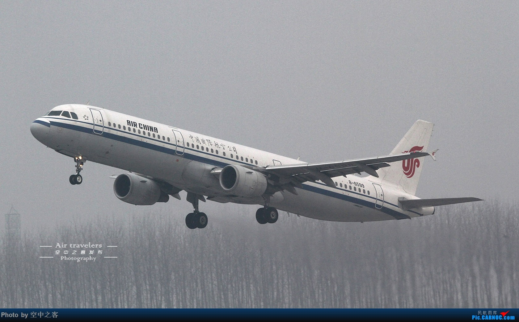 Re:[原创][合肥飞友会·霸都打机队·空中之客发布]桥机场 静风 33盲降ING AIRBUS A321-200 B-6599 合肥新桥国际机场