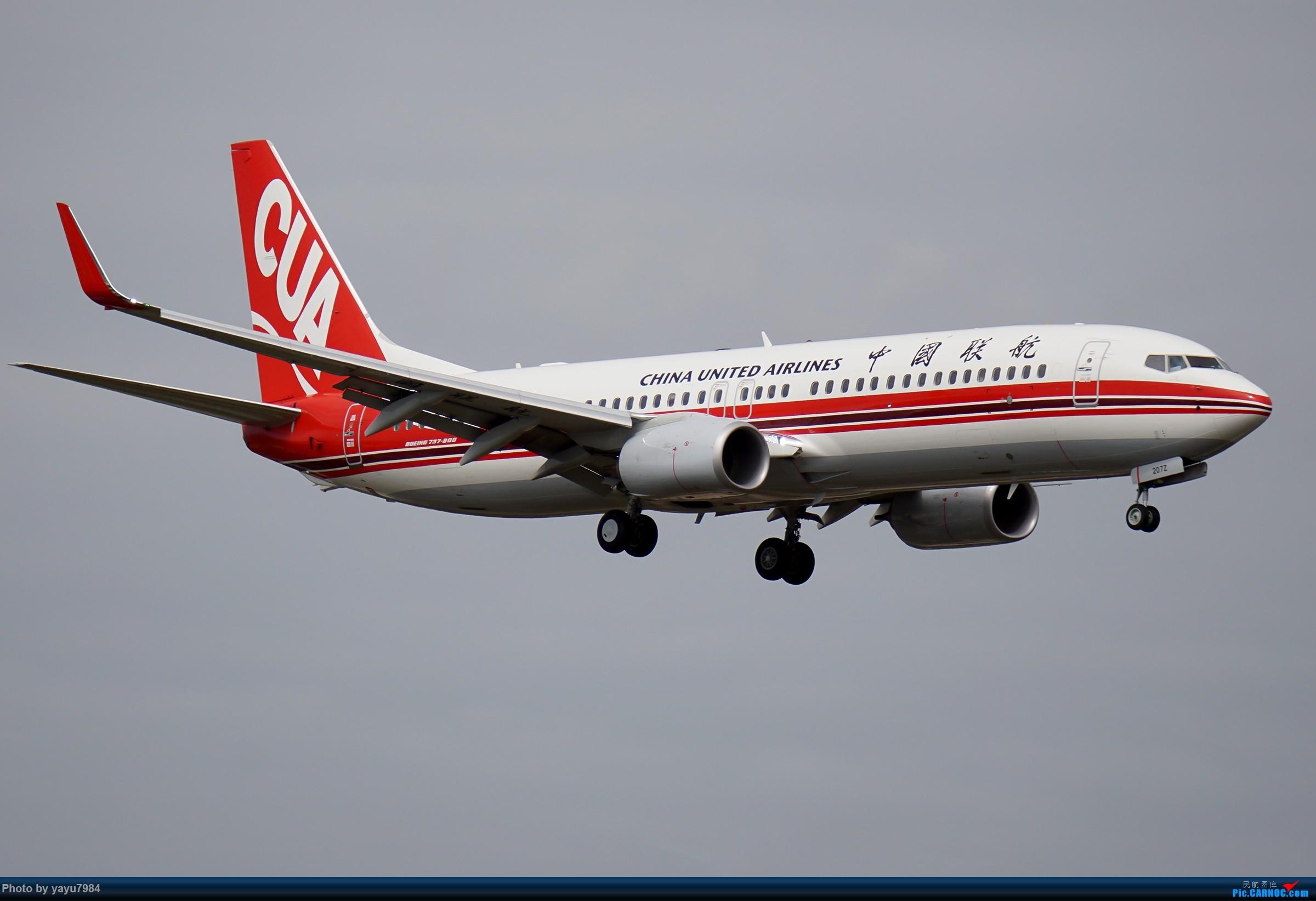 Re:[原创][SYX] 回国首拍,春运高峰时段的三亚凤凰国际机场 BOEING 737-800 B-207Z 中国三亚凤凰国际机场