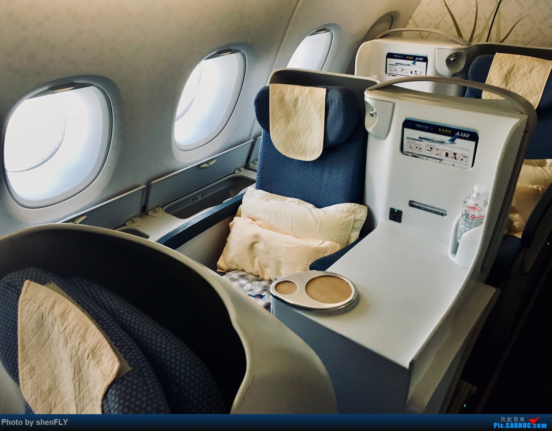 [原创]***【南航A380】CZ3000 PEK-CAN 明星航班的超凡体验回忆 *** AIRBUS A380 B-6139 中国北京首都国际机场