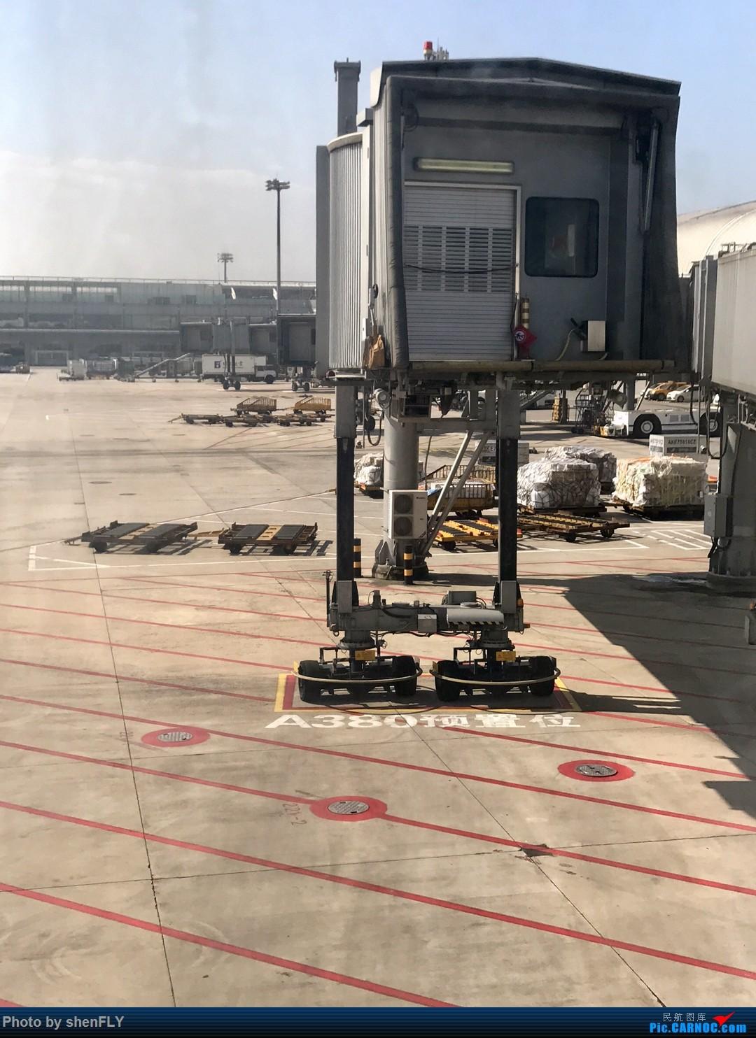 Re:[原创]***【南航A380】CZ3000 PEK-CAN 明星航班的超凡体验回忆 *** AIRBUS A380 B-6139 中国北京首都国际机场 中国北京首都国际机场