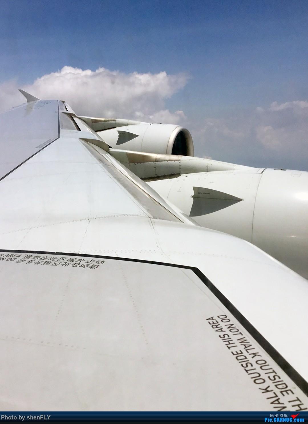 Re:[原创]***【南航A380】CZ3000 PEK-CAN 明星航班的超凡体验回忆 *** AIRBUS A380 B-6139 中国广州白云国际机场