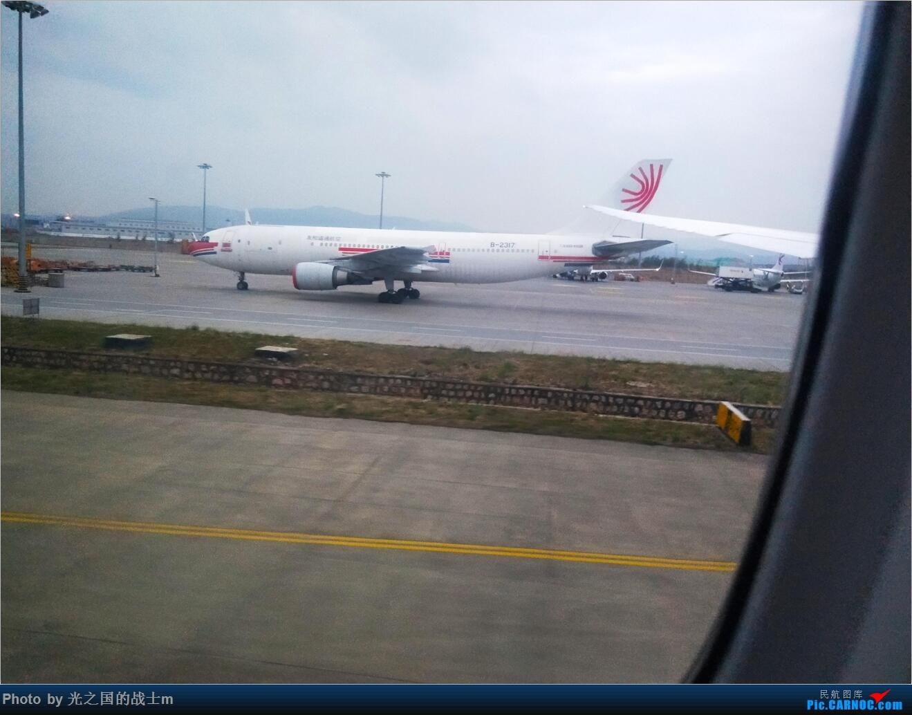 Re:[原创]【光之国m游记】MU5801,体验东航云南新旗舰789! AIRBUS A300