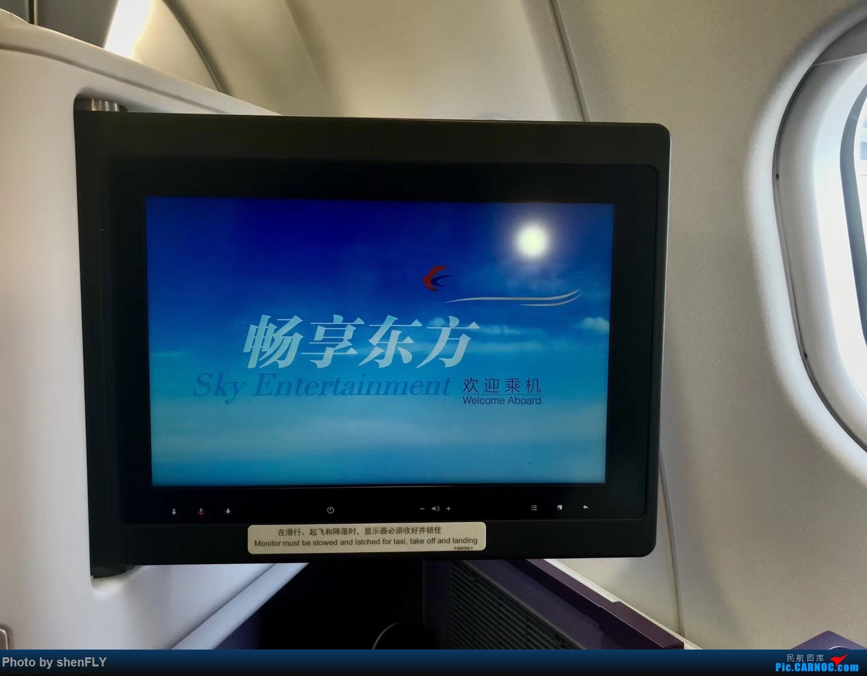 Re:[原创]【孔雀彩绘73G】NKG-KMG A332 C舱 & LJG-SHA B73G 孔雀彩绘    中国南京禄口国际机场