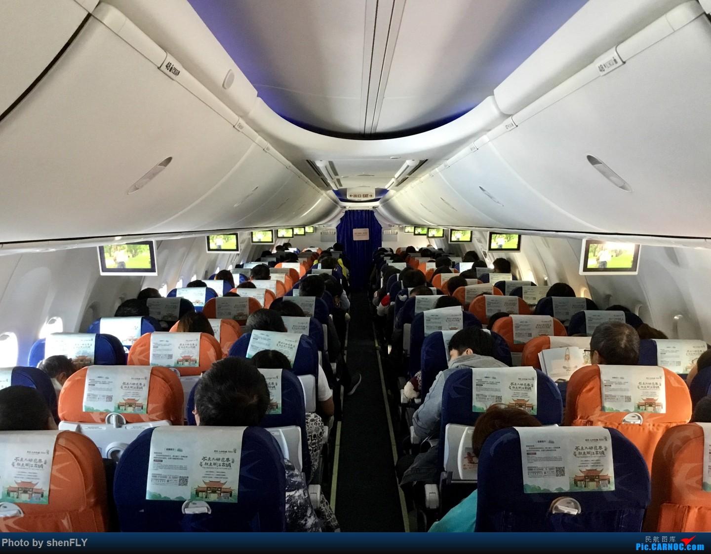 Re:[原创]【孔雀彩绘73G】NKG-KMG A332 C舱 & LJG-SHA B73G 孔雀彩绘 BOEING 737-700 B-6141 空中