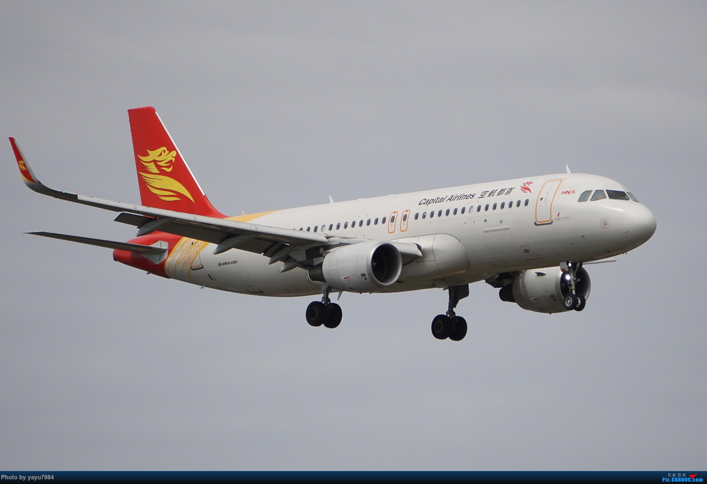 Re:[原创][SYX] 回国首拍,春运高峰时段的三亚凤凰国际机场 AIRBUS A320-200 B-8072 中国三亚凤凰国际机场
