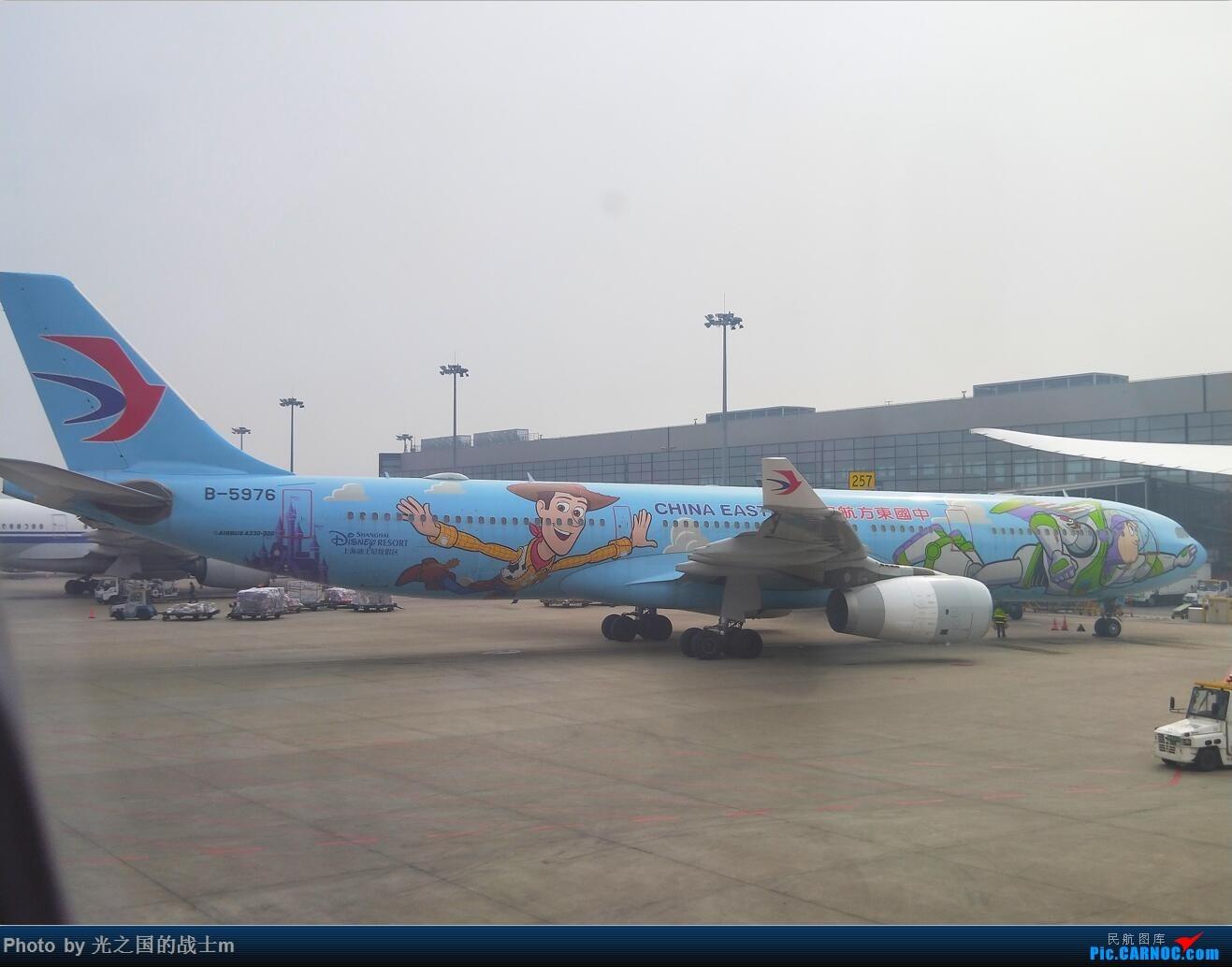 Re:[原创]【光之国m游记】MU5801,体验东航云南新旗舰789! AIRBUS A330-300