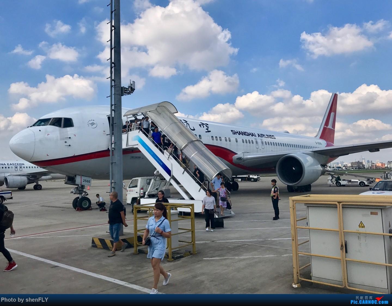 [原创]【SAL B767-300ER B-2566】赶在上航767退役前的最后飞行 BOEING 767-300ER B-2566 中国上海虹桥国际机场
