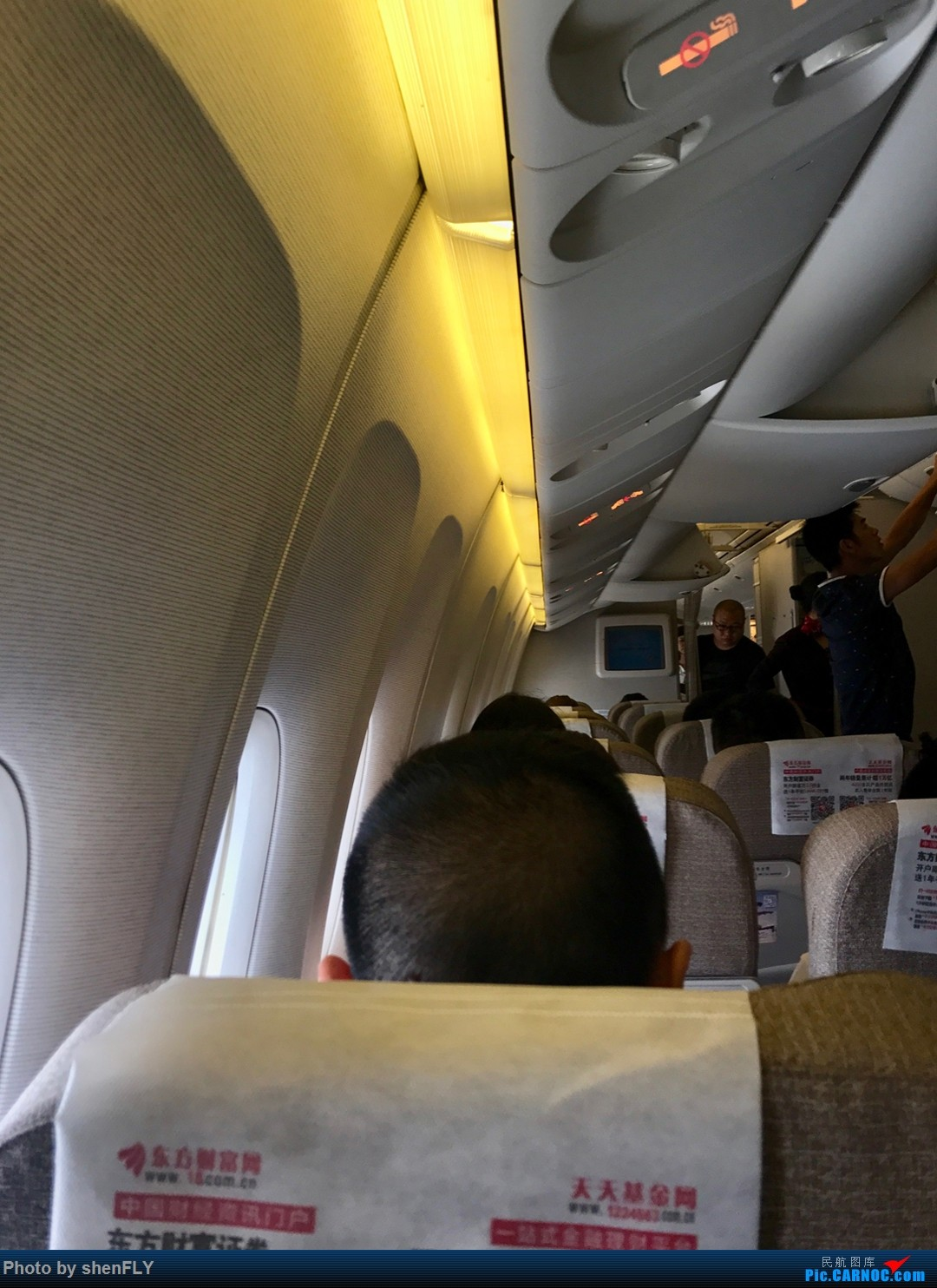 Re:[原创]【SAL B767-300ER B-2566】赶在退役前的最后飞行 BOEING 767-300ER B-2566 中国成都双流国际机场