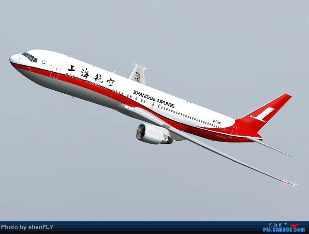 Re:[原创]【SAL B767-300ER B-2566】赶在退役前的最后飞行