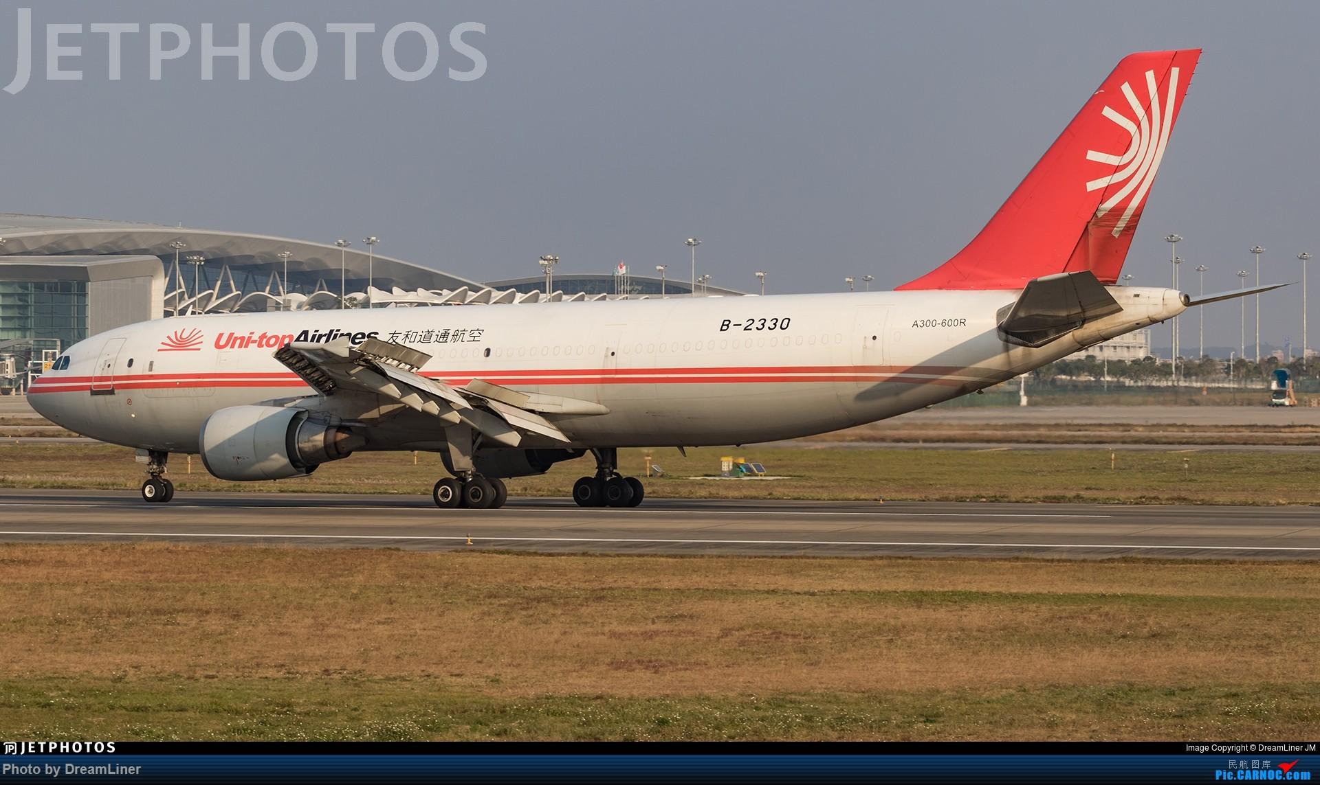 Re:[原创]【CAN】失踪人口回归 AIRBUS A300B4-600 B-2330 中国广州白云国际机场