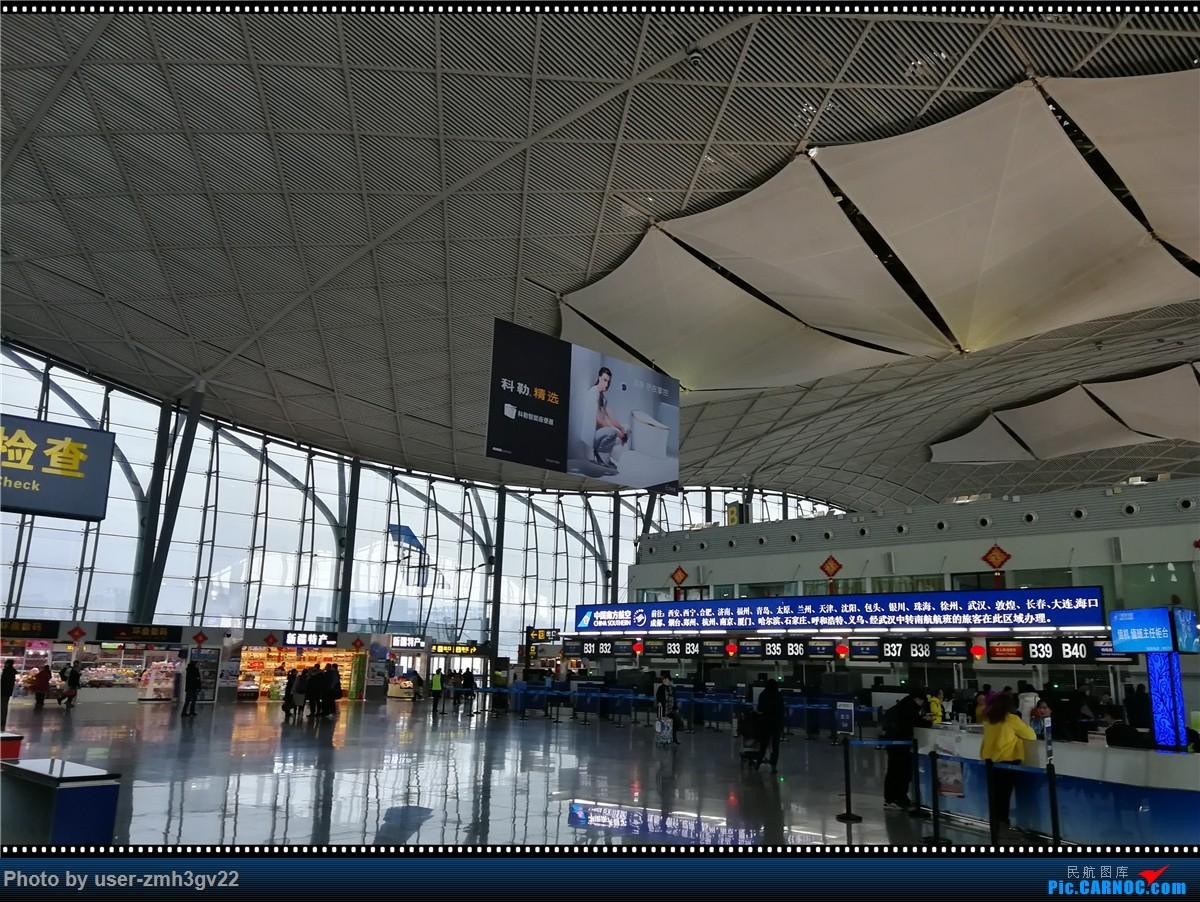 [原创]【原】乌鲁木齐-三亚-上海,一次出行体验B788,B789,B737MAX8(上)    中国乌鲁木齐地窝堡国际机场