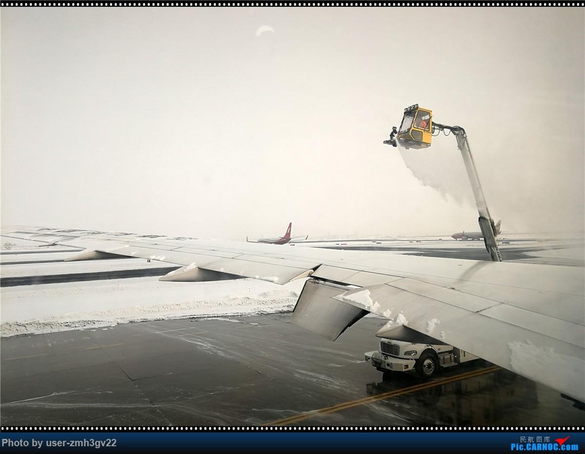 Re:[原创]【原】乌鲁木齐-三亚-上海,一次出行体验B788,B789,B737MAX8(上) BOEING 787-8